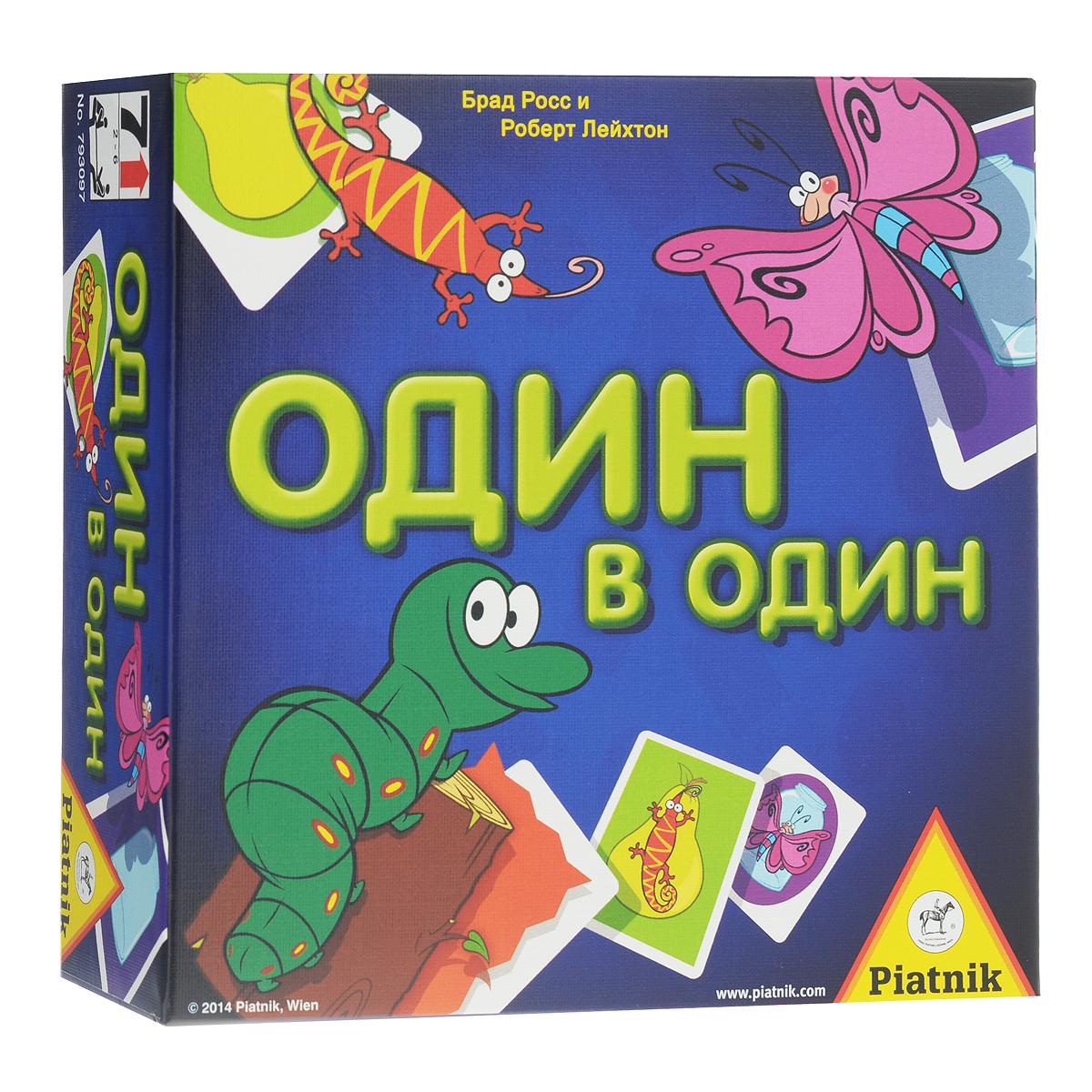 """Настольная игра Piatnik """"Один в один"""" ( 793097 )"""