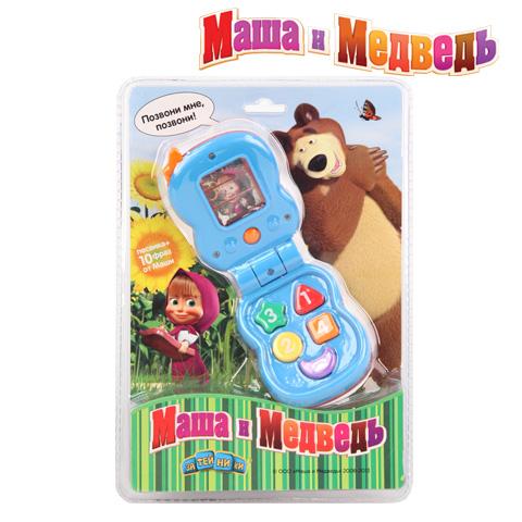 Телефон Маша и Медведь, со светом и звукомEC10886,A24608Телефон МАША И МЕДВЕДЬ со светом и звуком, на батарейках. Уникальная игрушка, которая неизменно будет радовать вашего ребенка, а также способствовать полноценному и гармоничному развитию его личности. У телефона 5 кнопочек . Звучит 1 песенка , 10 фраз от Маши. Работает от 3- х LR4G батареек (Входят в комплект).