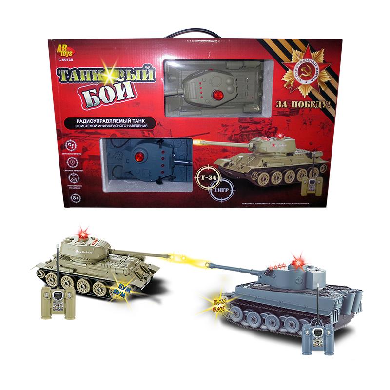 ABtoys Набор танков на радиоуправлении Танковый бой Т34 vs Тигр ( C-00135(508-T) )