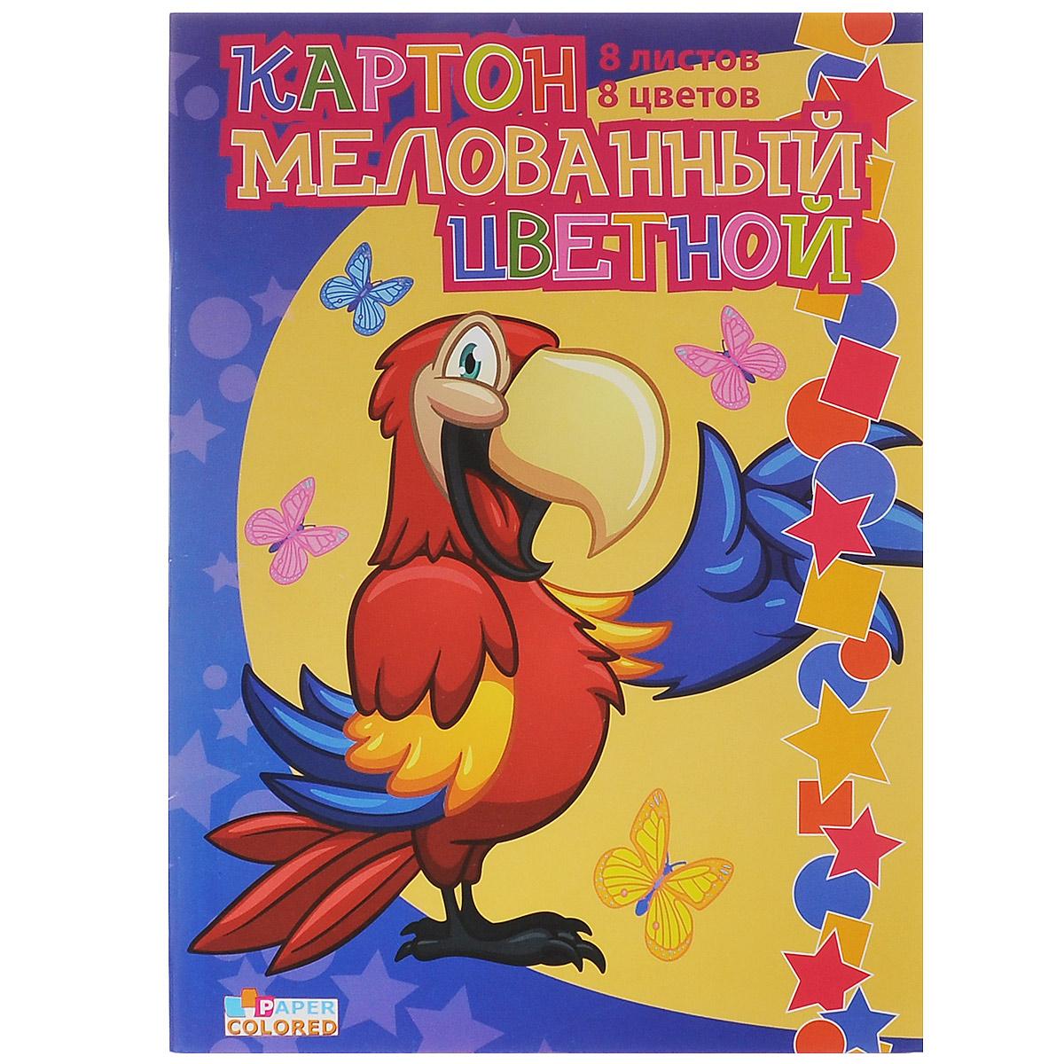 Набор цветного картона Попугай, двусторонний, мелованный, 8 цветов1160-306Набор цветного мелованного картона Попугай идеально подойдет для творческих занятий в детском саду, школе и дома. Набор состоит из двусторонних листов картона восьми цветов: черный, коричневый, фиолетовый, синий, зеленый, желтый, оранжевый, малиновый. Картон упакован в яркую папку, оформленную рисунком с изображением попугайчика. Большой выбор ярких, насыщенных цветов расширит возможности для создания аппликаций, объемных поделок и открыток.