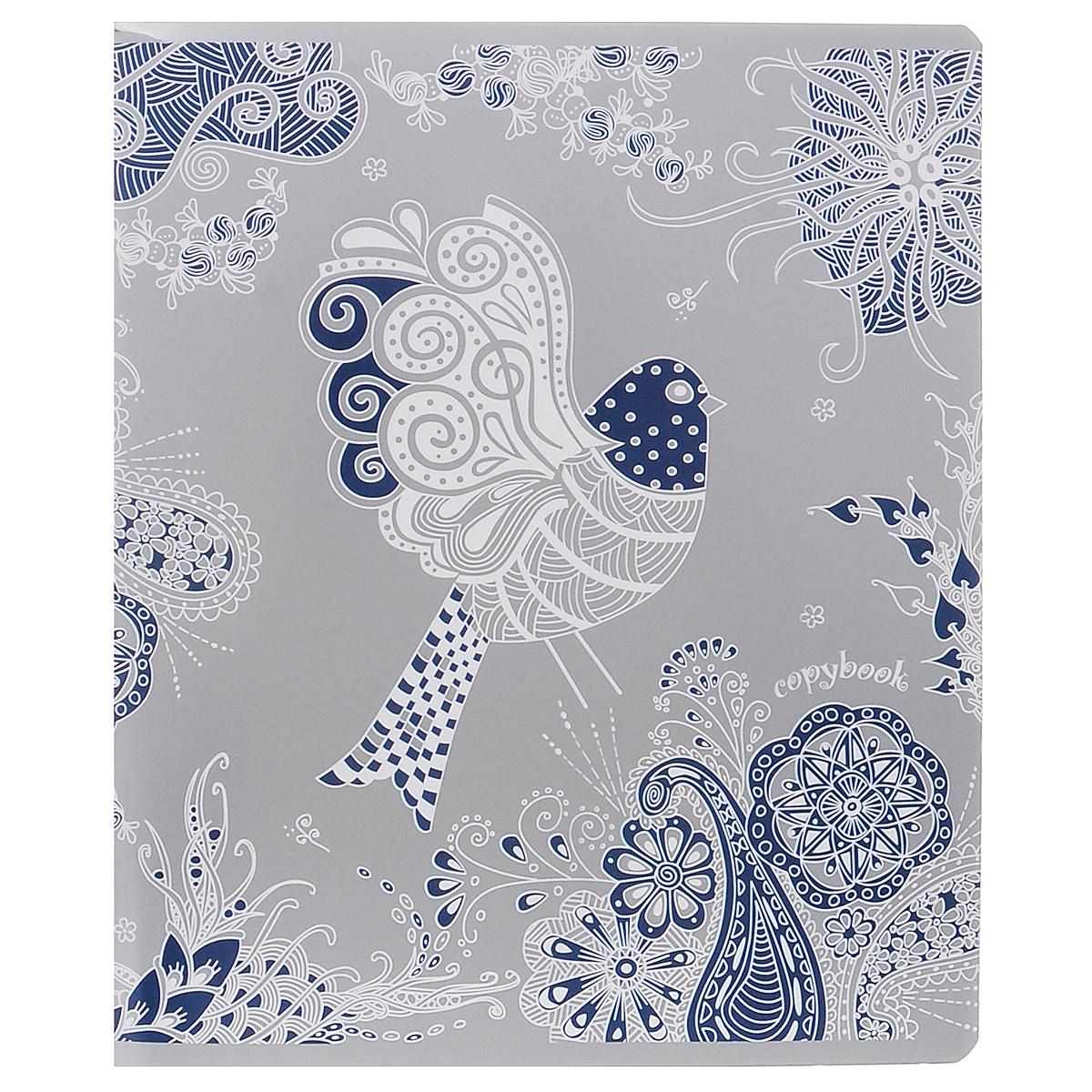 Тетрадь Сказочные птицы, цвет: серый, синий, 96 листов. 37603_237603_2Тетрадь Сказочные птицы прекрасно подойдет как студенту, так и школьнику. Обложка тетради с закругленными углами выполнена из плотной бумаги и оформлена изображением волшебной птички. Внутренний блок состоит из 96 листов белой бумаги. Стандартная линовка в клетку дополнена полями, совпадающими с лицевой и оборотной стороны листа.