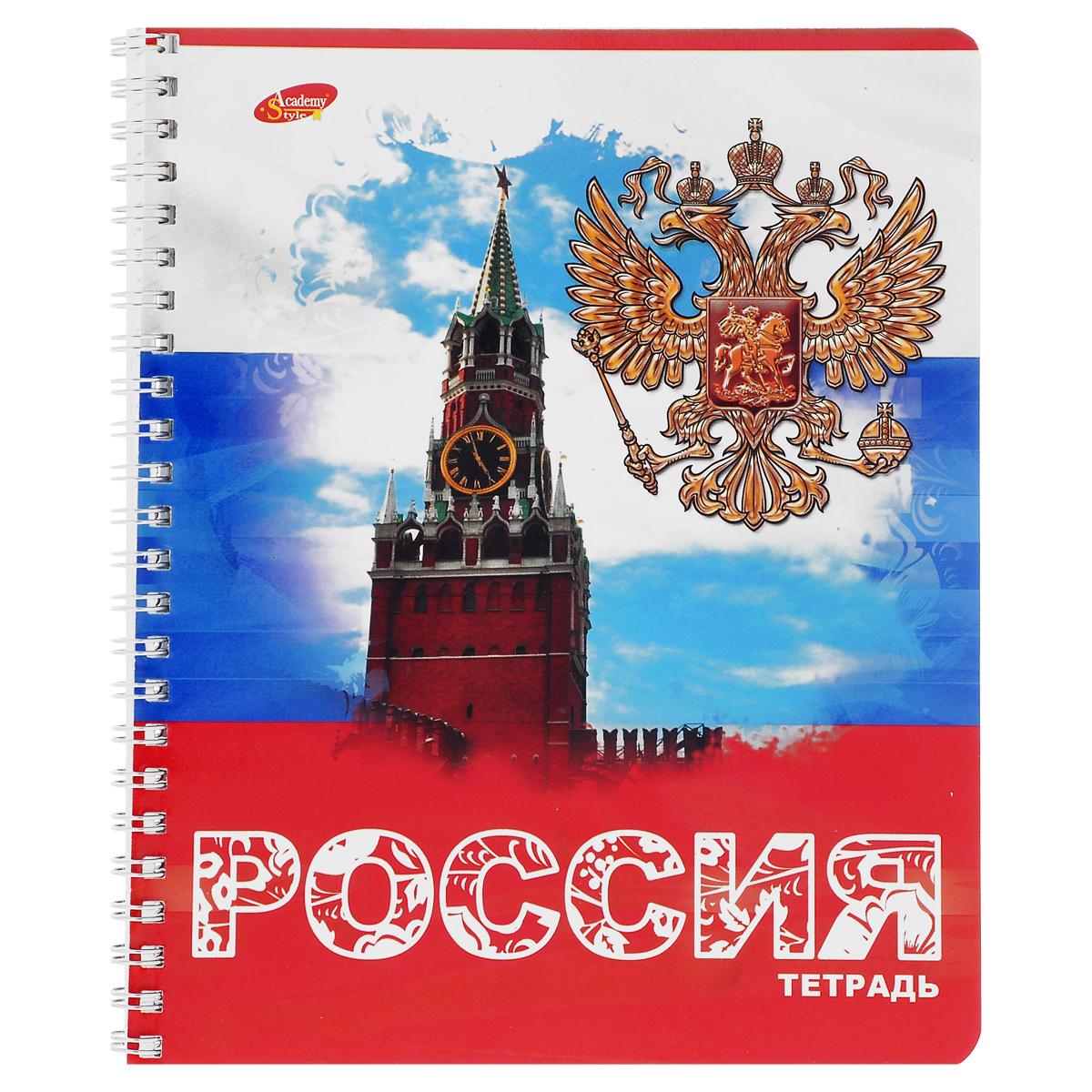 Тетрадь в клетку Россия, цвет: белый, синий, красный, 80 листов. 6828/36828/3_кругл Nature Орлов КремльТетрадь Россия с красочным изображением Кремля и двуглавого орла на обложке подойдет для выполнения любых работ. Обложка тетради с закругленными углами изготовлена из мелованного картона. Внутренний блок тетради соединен металлической пружиной и состоит из 80 листов высококачественной бумаги повышенной белизны.