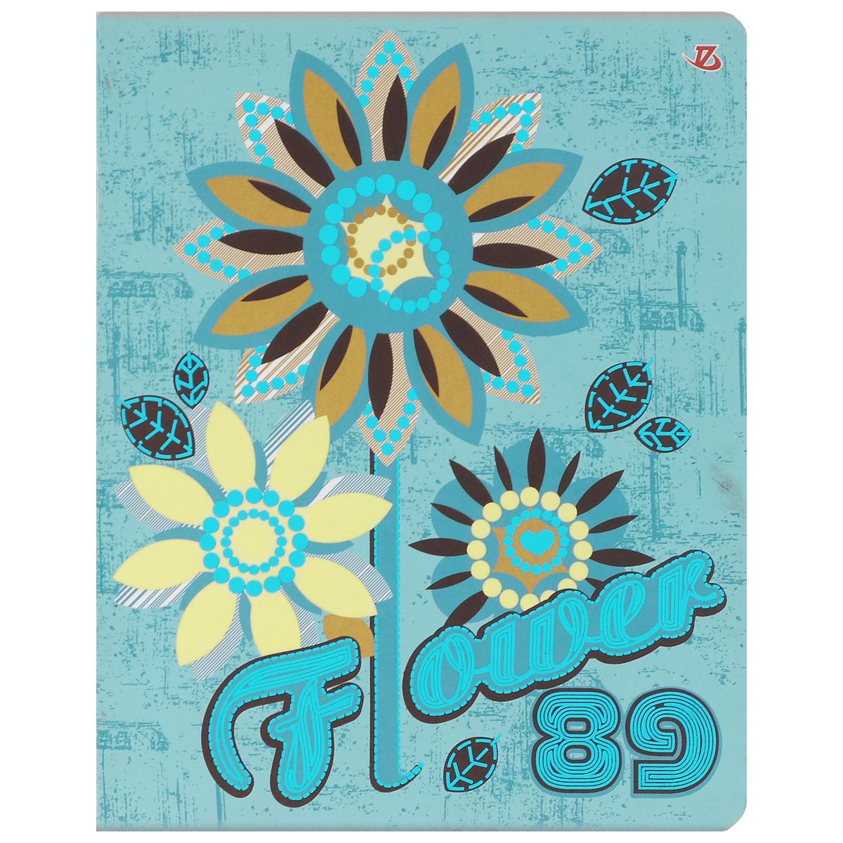 Тетрадь в клетку Seventeen Прекрасные цветы, 60 листов6653/5_ГолубойТетрадь Seventeen Прекрасные цветы изготовлена из высококачественной бумаги повышенной белизны. Яркая обложка тетради выполнена из мелованного картона с закругленными углами. Внутренний блок тетради, соединенный металлическими скрепками, состоит из 60 листов белой бумаги со стандартной линовкой в клетку с полями. Первая страничка содержит поля для заполнения личных данных. Тетрадь Прекрасные цветы подойдет для различных работ и студенту, и школьнику.