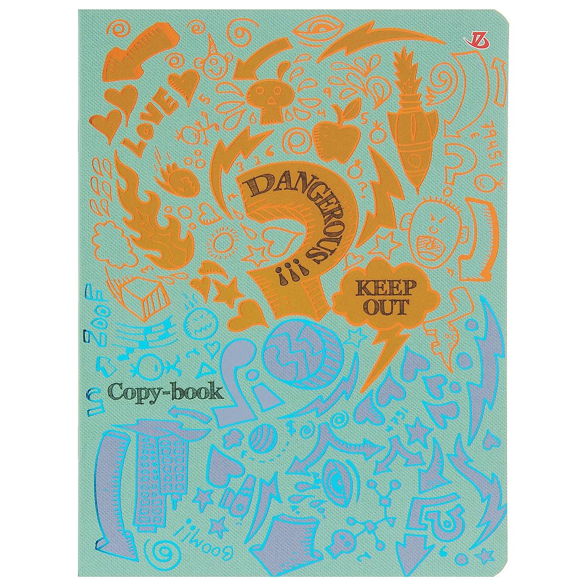 Тетрадь Keep Out, 48 листов, формат А5, цвет: бирюзовый, оранжевый7222/5_Вид 3Тетрадь в клетку Keep Out подойдет как студенту, так и школьнику. Обложка тетради выполнена из картона и украшена ярким изображением с медным и бирюзовым теснением. Внутренний блок состоит из 48 листов офсетной бумаги, способ крепления - скрепка. Линовка листов стандартная - в клетку. Внутри содержатся страничка для заполнения личных данных.