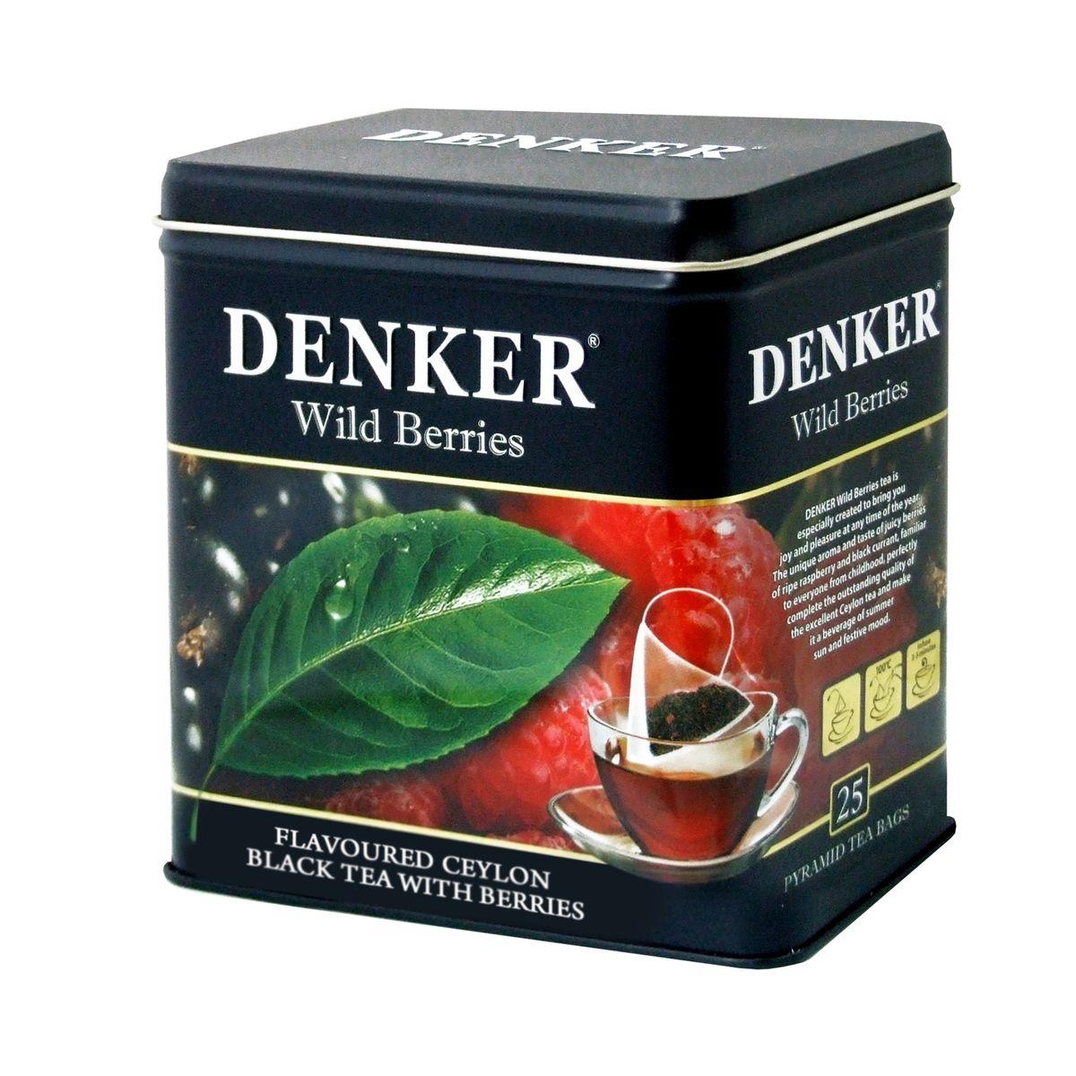 Denker Wild Berries черный чай в пирамидках, 25 шт1080014Чай Denker Wild Berries создан специально для того, чтобы дарить радость и доставлять удовольствие в любое время года. Знакомый каждому с детства аромат и незабываемый вкус сочных ягод спелой малины и черной смородины прекрасно дополняют уникальные качества великолепного цейлонского чая, превращая его в напиток летнего солнца и праздничного настроения.