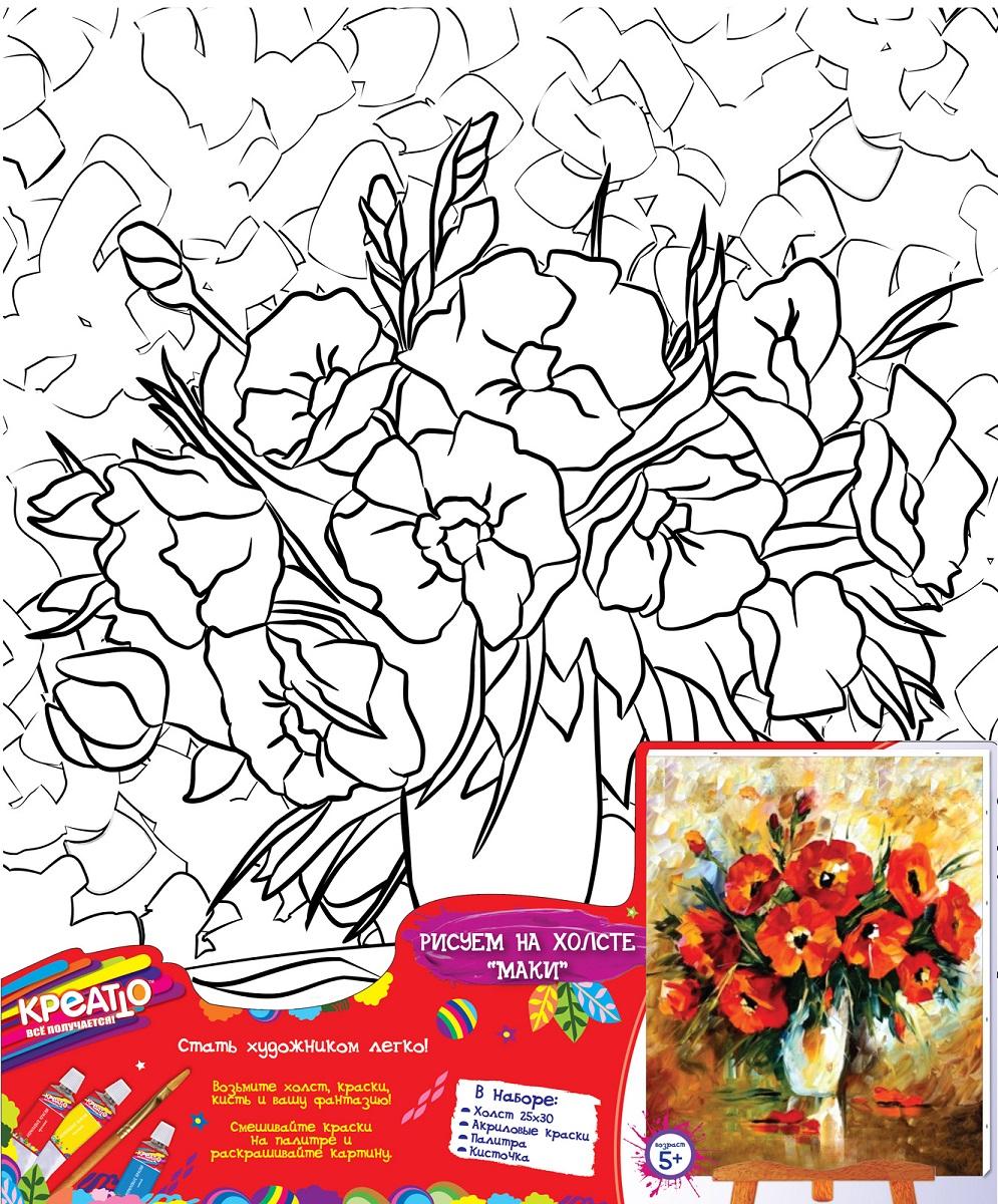 Роспись по холсту Маки21593Приглашаем в творческое путешествие вместе с Креатто! Раскрашивая прекрасные цветы на холсте, ваш малыш окунется в волшебный мир искусства. Яркие акриловые краски легко ложатся на поверхность холста. Для получения нужных оттенков можно смешать цвета, а для создания прозрачности нужно разбавить краски водой. Картинку можно раскрашивать в несколько слоев, нанося новый цвет на подсохшую поверхность. Работа с кистью подарит юному мастеру возможность почувствовать себя настоящим живописцем. Такое увлекательное занятие формирует художественный вкус, совершенствует творческое мышление, развивает цветовосприятие, тренирует мелкую моторику рук. В набор для росписи по холсту «Маки» ТМ «Креатто» входит: плотный отбеленный и загрунтованный холст размером 25х30 см с нанесенным контурным рисунком, натянутый на деревянную рамку, акриловые краски в металлических тубах (6 цветов), 2 кисточки, палитра.