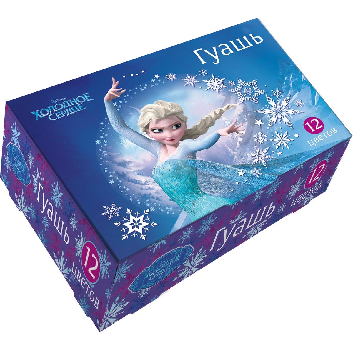 "Disney Princess Гуашь 12 цветов ""Холодное сердце"""
