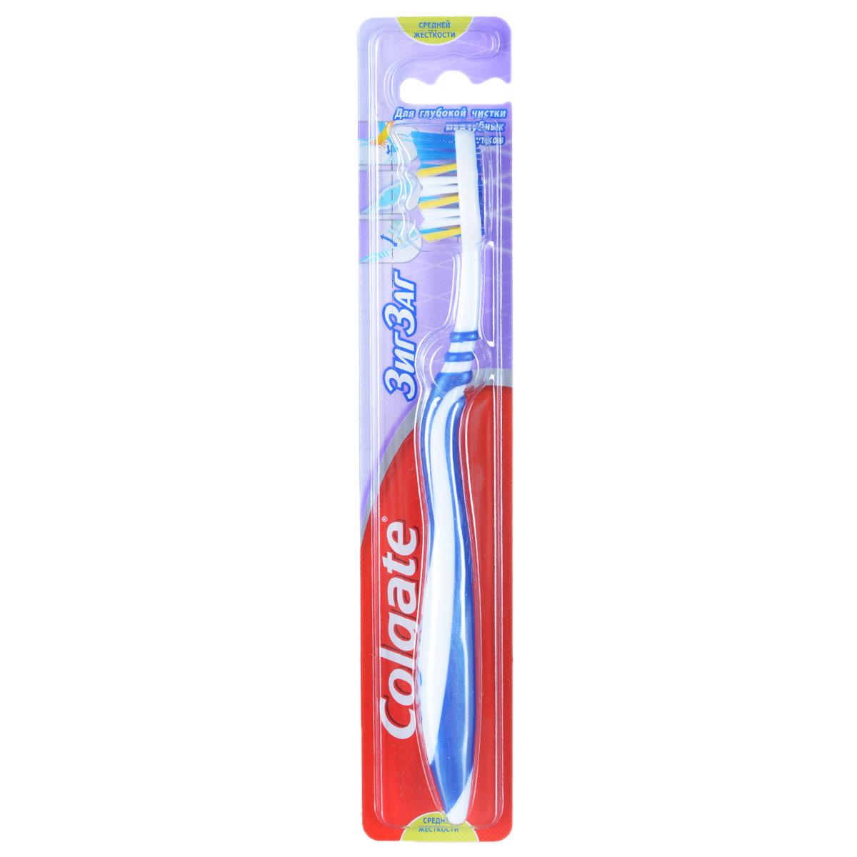 Colgate Зубная щетка Зиг-Заг, средней жесткости, цвет: синийFVN50537/FCN21278_синийColgate Зиг-Заг - зубная щетка средней жесткости. Перекрещивающиеся щетинки позволяют проникать щетке в межзубные пространства, а также легко массируют десна. Мягкая подушечка для чистки языка, помогает удалять бактерии, вызывающие неприятный запах изо рта. Гибкая прорезиненная рифленая ручка не скользит в ладони, амортизирует давление руки на нежную поверхность десен. Материал щетки: пластик Товар сертифицирован.
