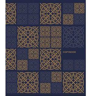 Тетрадь,48л Арабский узор, бронза + синий