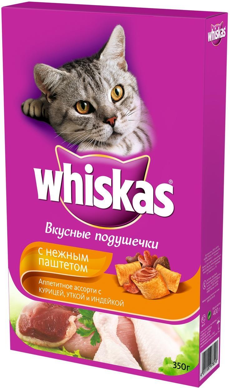 Корм сухой для кошек Whiskas Вкусные подушечки, с нежным паштетом, с курицей, уткой и индейкой, 350 г53328Известно, что кошки отличаются особенной привередливостью к еде. Они делают свой выбор, основываясь не только на вкусе, но и на текстуре блюда. Поэтому Вискас создал Вкусные Подушечки, под хрустящей оболочкой которых скрывается нежный паштет. Состав: сырой протеин 31%, сырой жир 12%, сырая клетчатка 5%, зола 7%, углеводы 39%, влажность не более 10%, кальций 0,8%, фосфор 0,6%, натрий 1%, магний 0,08%; витамины: А 12000 МЕ/кг, С 190мг/кг, D 1200 МЕ/кг, Е 440 мг/кг, В12, В2, фолиевая кислота, таурин. Товар сертифицирован.