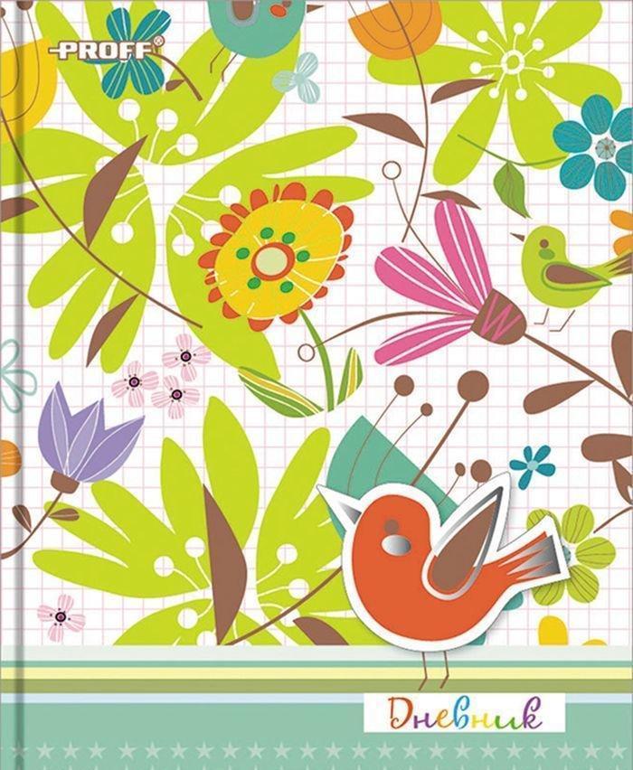 Дневник школьный Proff. Весенний сад, тонир. офсет/твердая обложка из художеств. бумаги/тиснение фольгойBHS1512Дневник школьный Proff. Весенний сад, тонир. офсет/твердая обложка из художеств. бумаги/тиснение фольгой