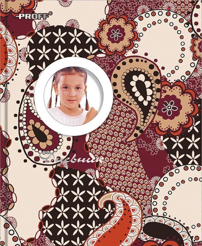 """Дневник школьный """"Proff. Пэчворк"""", тонир. офсет/твердая обложка из художеств. бумаги/тиснение фольгой/рамка для фотографии"""