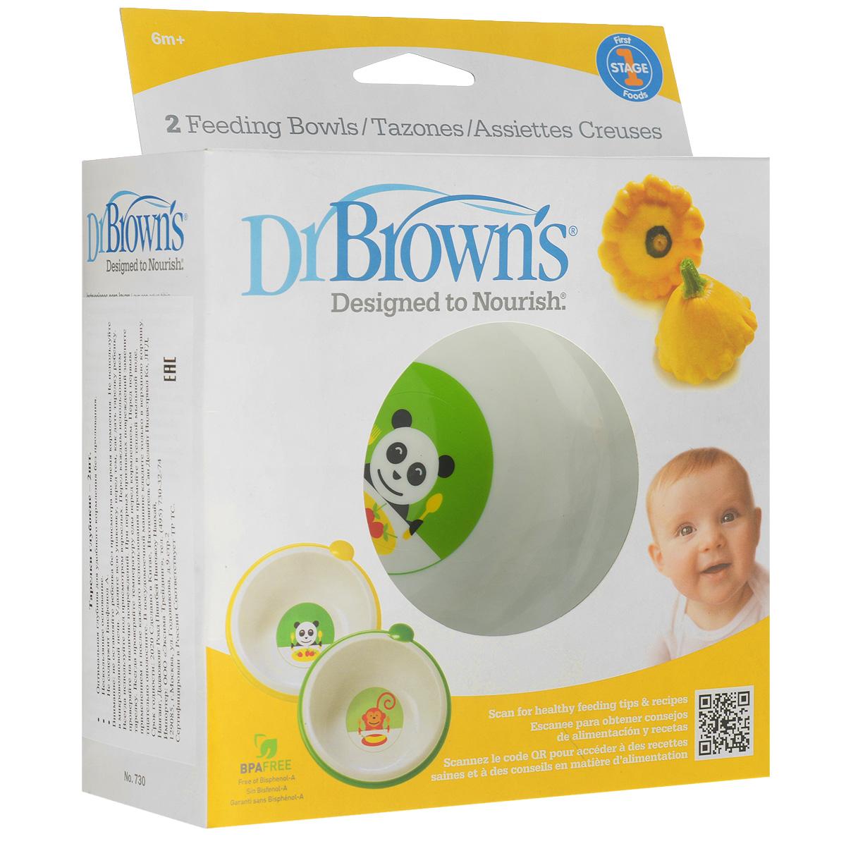 "Набор детских тарелок ""Dr.Brown's"", диаметр 14 см, 2 шт"