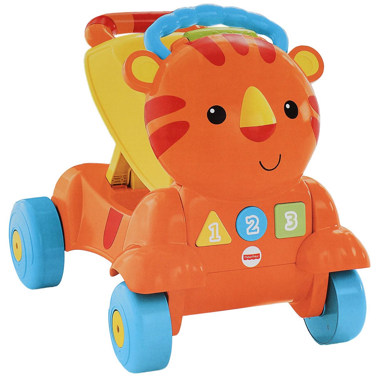 Каталка-ходунки Fisher-Price Тигренок, цвет: оранжевый