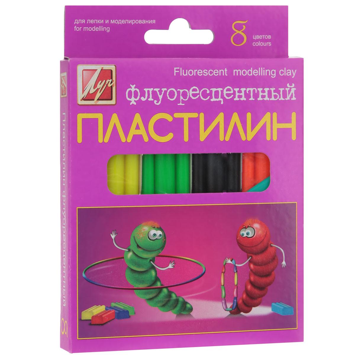 Пластилин флуоресцентный Луч, 8 цветов12С 765-08Флуоресцентный пластилин Луч предназначен для лепки и моделирования. Его можно использовать как для объемной лепки, так и для плоскостных работ практически на любой поверхности, так как он великолепно разносится подушечками пальцев по плоскости рисунка. Лепка из пластилина не только доставляет удовольствие, но и способствует снятию мышечного и психического напряжения, развитию мелкой моторики рук и пространственного мышления. Пластилин изготовлен из высококачественных компонентов с добавлением флуоресцентных пигментов и наполнителей, поэтому он не липнет к рукам, не оставляет жирных пятен. В набор входят 8 цветов: синий, ярко-оранжевый, лимонный, белый, черный, зеленый, синий, красный. Общая масса пластилина: 105 грамма.