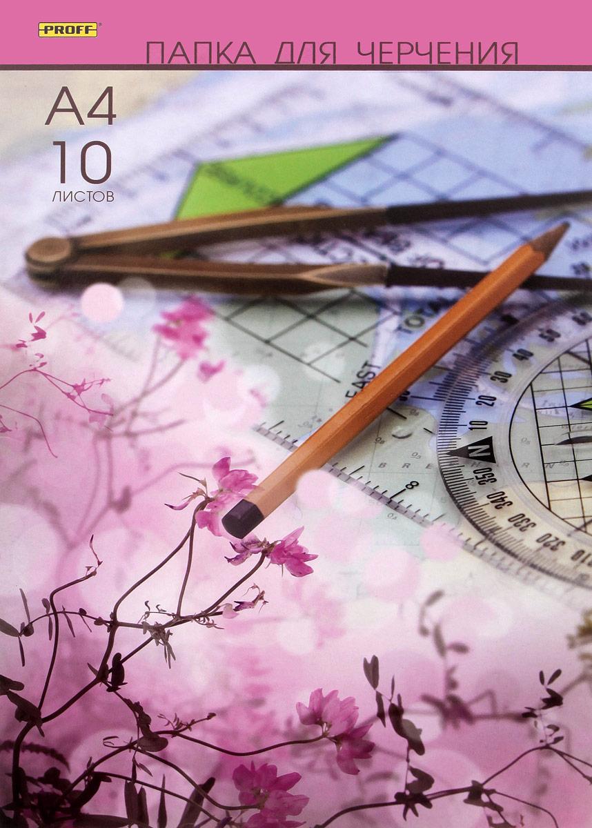 Папка для черчения Proff, формат A4, 10 листовПЧA41006 001Папка для черчения Proff содержит набор листов ватмана для выполнения чертежно-графических работ карандашами, тушью и чернилами. Листы упакованы в цветную папку из мелованного картона, которая надежно защитит их от повреждений. В набор входят 10 листов.