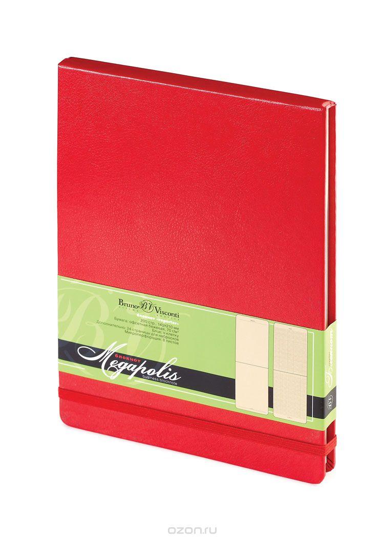 Блокнот Bruno Visconti Megapolis, цвет: красный. 3-103/040013005Блокнот Bruno Visconti Megapolis выпускается в твердой обложке из долговечного переплетного материала. Офисная классика вне времени - красный блокнот с широкой фиксирующей красной резинкой. Блокнот формата А5 универсален - подходит и для поездок, и для настольного использования. Использована плотная бежевая бумага. Большая часть листов имеет удобную линовку в клетку, 24 страницы выпускаются не разлинованными, что удобно для эскизов и набросков.