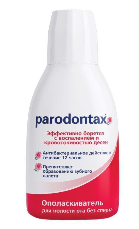 Parodontax ополаскиватель для полости рта, 300 мл20040170– Эффективно борется с воспалением и кровоточивостью десен – Хлоргексидин обладает антибактериальным действием – Необходимо использовать дважды в день после чистки зубов – Обеспечивает 12-часовую защиту зубов и десен от бактерий зубного налёта