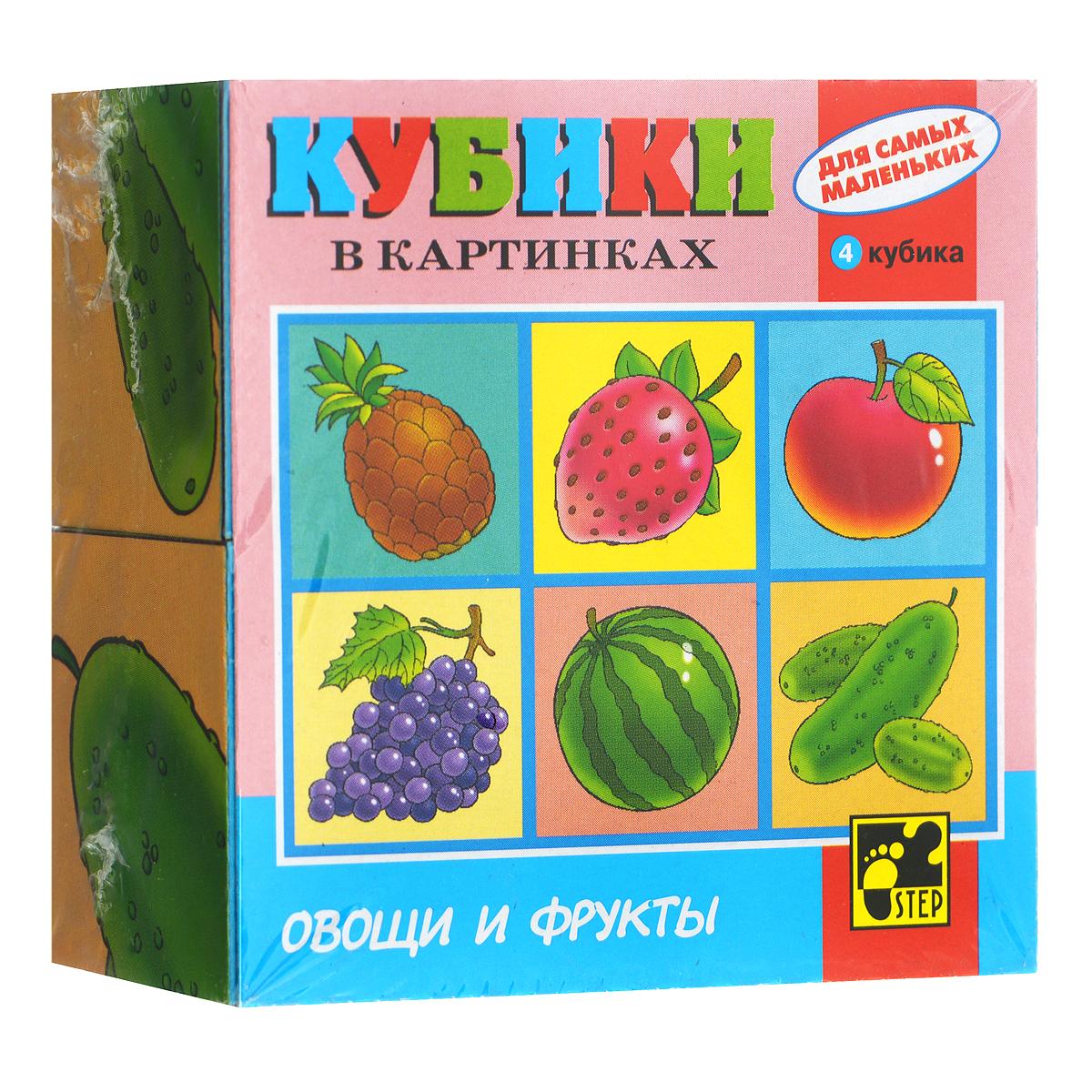 Кубики StepPuzzle Овощи и фрукты87315_овощи и фруктыКубики StepPuzzle Овощи и фрукты включают в себя 4 кубика, на каждой грани которых расположен элемент рисунка. Составляя кубики, малыш сможет собрать 6 красочных картинок с изображением различных овощей и фруктов. Кубики выполнены из прочного безопасного пластика. Их грани идеально ровные, малышу непременно понравится держать их в руках, рассматривать и строить из них различные конструкции. А собирание ярких картинок поможет малышу развить навыки логического мышления и поможет ему познакомиться с разными цветами и их названиями. Игры с кубиками развивают мелкую моторику рук, цветовое восприятие и пространственное мышление. Ребенку непременно понравится учиться и играть с кубиками, такие игры не только надолго займут внимание малыша, но и помогут ему развить мелкую моторику, пространственное мышление, зрительное и тактильное восприятие, а также воображение и координацию движений.
