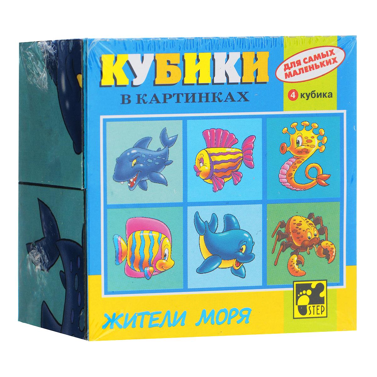 Кубики StepPuzzle Жители моря, 4 шт87316_жители моряКубики StepPuzzle Герои сказок включают в себя 4 кубика, на каждой грани которых расположен элемент рисунка. Составляя кубики, малыш сможет собрать 6 красочных картинок с изображением забавных морских обитателей. Кубики выполнены из прочного безопасного пластика. Их грани идеально ровные, малышу непременно понравится держать их в руках, рассматривать и строить из них различные конструкции. А собирание ярких картинок с веселыми зверушками поможет малышу развить навыки логического мышления и поможет ему познакомиться с разными цветами и их названиями. Игры с кубиками развивают мелкую моторику рук, цветовое восприятие и пространственное мышление. Ребенку непременно понравится учиться и играть с кубиками, такие игры не только надолго займут внимание малыша, но и помогут ему развить мелкую моторику, пространственное мышление, зрительное и тактильное восприятие, а также воображение и координацию движений.