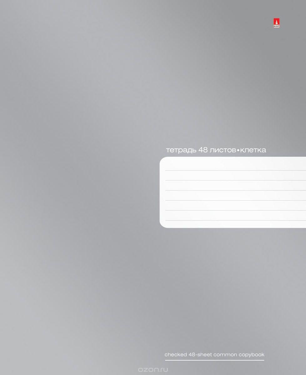 Набор тетрадей Альт Platinum, 48 листов, 5 шт7-48-591/1Набор тетрадей Альт Platinum 48 листов на скрепках изготовлен из высококачественной мелованной бумаги в клетку плотностью 65 грамм производства Бразилии. Есть красные поля. Обложка - финский картон плотностью 180 грамм. Обложка серии Platinum оформлена с применением особого вида краски с эффектом металлика.