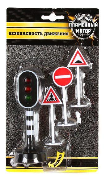 Пламенный мотор Знаки дорожного движения Светофор87437В наборе: три знака дорожного движения и светофор. Если нажать на кнопочку, расположенную на светофоре, то загорится световой сигнал. При каждом нажатии на кнопочку меняется цвет сигнала. Игрушка познакомит ребенка с правилами дорожного движения, а игра с машинками станет более увлекательной и интересной. Технические характеристики: Игрушка работает от одной батарейки CR 2032 3 V (в комплекте).