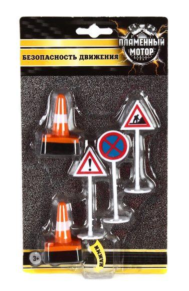 Пламенный мотор Игровой набор Знаки дорожного движения87438