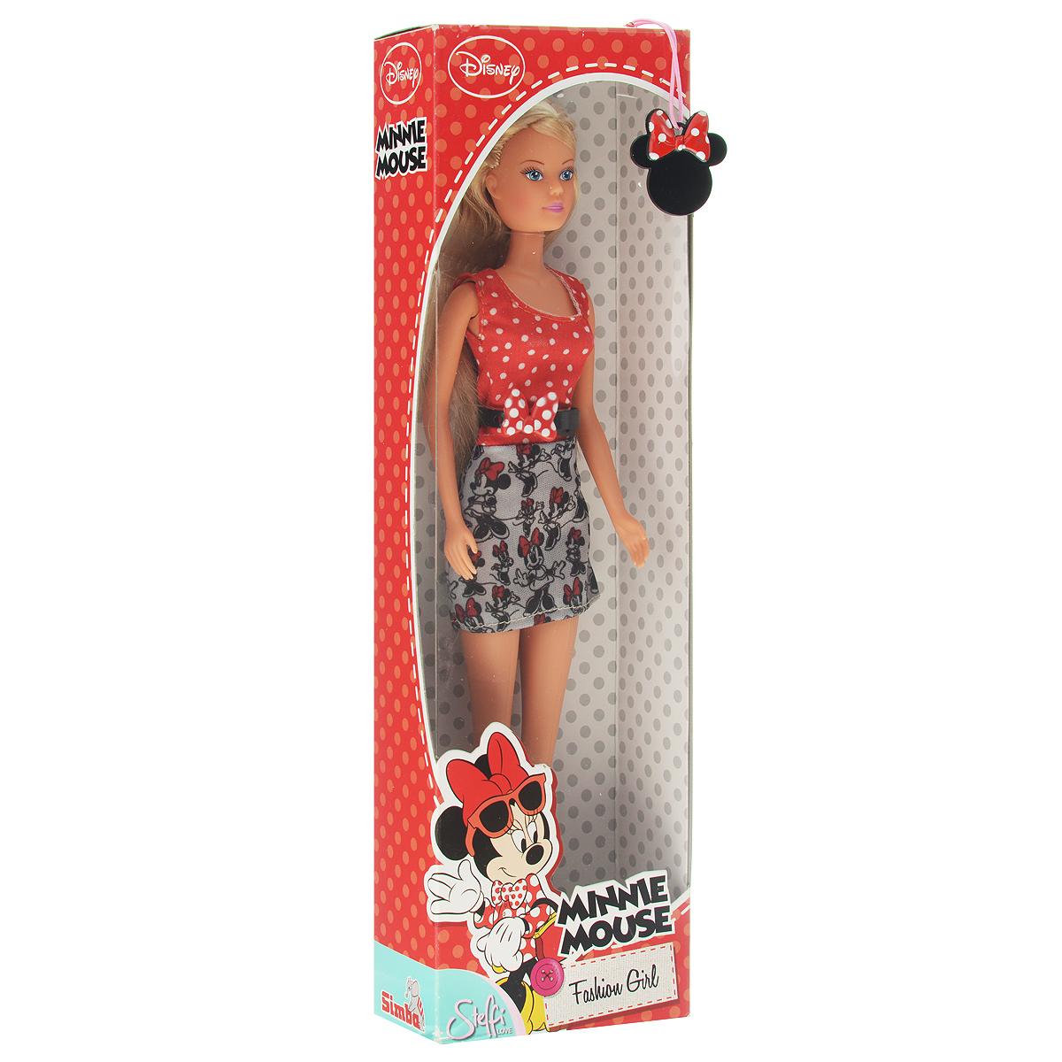 Simba Кукла