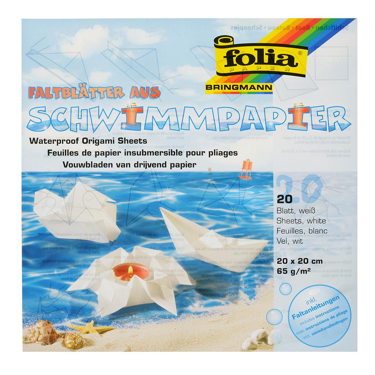 Бумага для оригами Folia, водоустойчивая, цвет: белый, 20 см х 20 см, 20 листов7708014Набор специальной водоустойчивой бумаги для оригами Folia содержит 20 однотонных листов, которые помогут вам и вашему ребенку сделать разнообразные фигурки, которые смогут плавать по воде. Бумага прекрасно складывается, кроме того, ее можно раскрасить. При многоразовом сгибании листа на бумаге не появляются трещины, так как она обладает очень высоким качеством. Бумага хорошо комбинируется с цветным картоном. За свою многовековую историю оригами прошло путь от храмовых обрядов до искусства, дарящего радость и красоту миллионам людей во всем мире. Складывание и художественное оформление фигурок оригами интересно заполнят свободное время, доставят огромное удовольствие, радость и взрослым и детям. Увлекательные занятия оригами развивают мелкую моторику рук, воображение, мышление, воспитывают волевые качества и совершенствуют художественный вкус ребенка. Плотность бумаги: 65 г/м2. Размер листа: 20 см х 20 см.