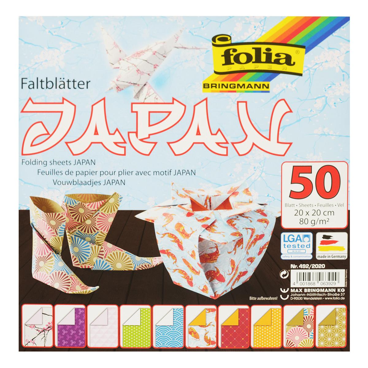 Бумага для оригами Folia Япония, цвет: сиреневый, голубой, желтый, 20 х 20 см, 50 листов