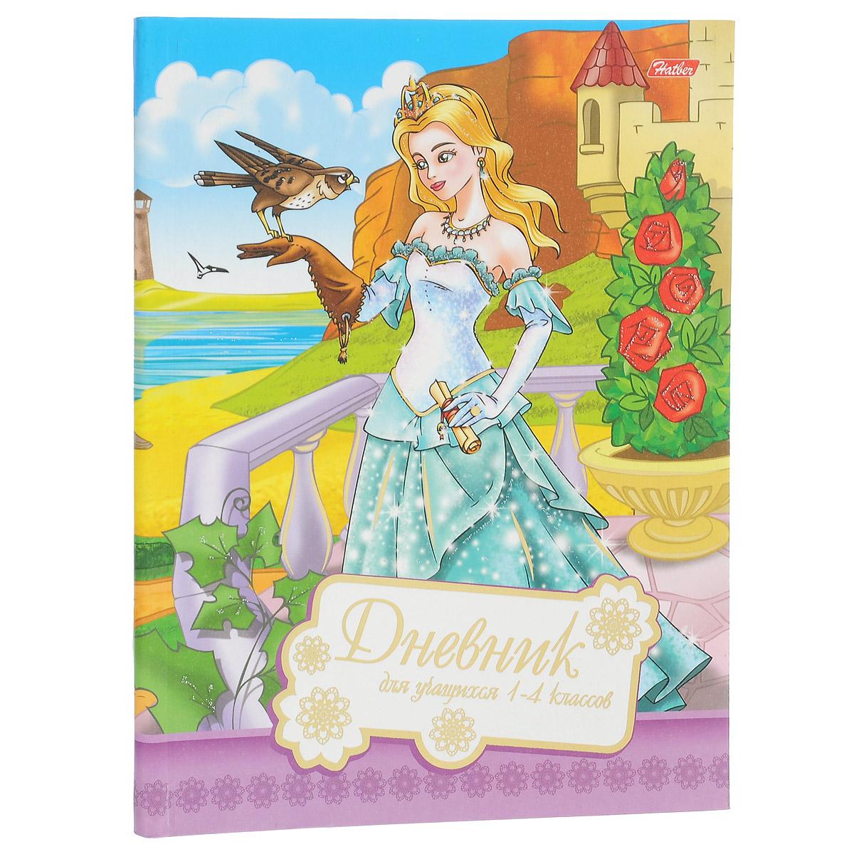 Hatber Дневник школьный Сказочная принцесса цвет сиреневый48ДмTL5фблB_09227Школьный дневник Hatber Сказочная принцесса предназначен для учащихся 1-4 классов. Внутренний блок дневника состоит из 48 листов бумаги белого цвета. Обложка в интегральном переплете выполнена из глянцевого картона с изображением сказочной принцессы. В структуру дневника входят все необходимые разделы: информация о личных данных ученика, школе и педагогах, друзьях и одноклассниках, расписание факультативов и уроков по четвертям, сведения об успеваемости с рекомендациями педагогического коллектива. Дневник содержит номера телефонов экстренной помощи и даты государственных праздников. Кроме стандартной информации, в конце дневника имеется краткий справочник школьника по математике и русскому языку. Справочник содержит ряд формул, правил и подсказок по предмету, которому они предназначены. Дневник Hatber Сказочная принцесса станет надежным помощником в освоении новых знаний и принесет радость своему хозяину, украшая учебные будни.