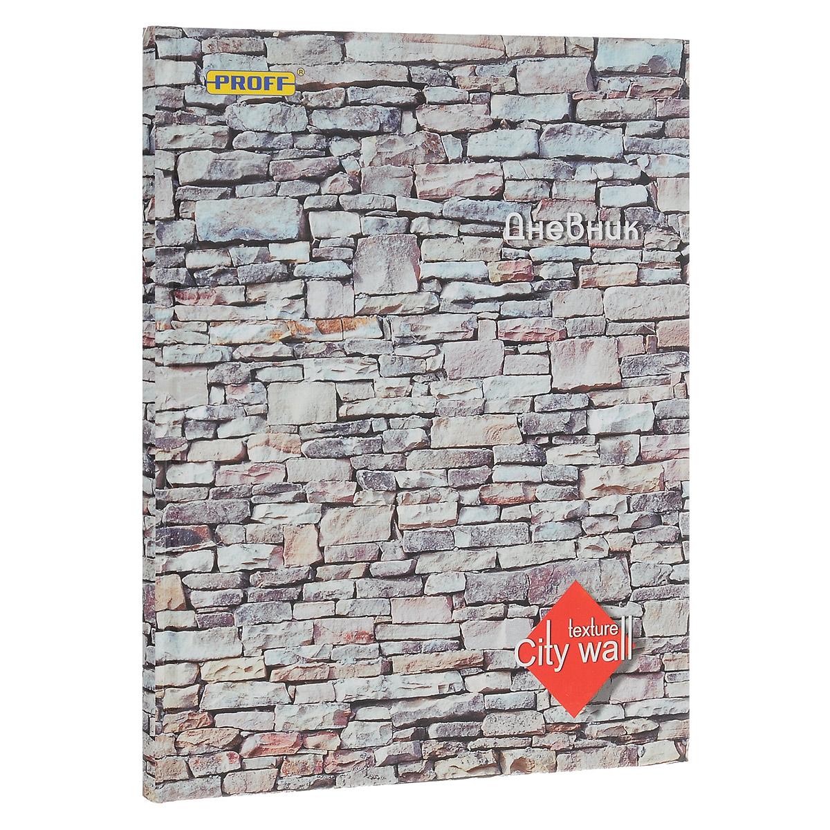Дневник школьный Proff Стена, цвет: серый. 187187Школьный дневник Proff Стена - первый ежедневник вашего ребенка. Он поможет ему не забыть свои задания, а вы всегда сможете проконтролировать его успеваемость. Внутренний блок дневника состоит из 48 листов цветной бумаги. Обложка в твердом переплете из глянцевого картона. В структуру дневника входят все необходимые разделы: информация о личных данных ученика, расписание уроков по четвертям, сведения о преподавателях и дополнительных занятиях. Дневник содержит номера телефонов экстренной помощи и даты праздничных дней. В конце дневника имеются сведения об успеваемости с заметками классного руководителя и учителей, информация о каникулах и краткий справочник школьника по математике (формулы, таблицы, основные понятия планиметрии, тригонометрия) и основные понятия физики. Дневник Proff Стена станет надежным помощником ребенка в освоении новых знаний и украсит учебные будни.