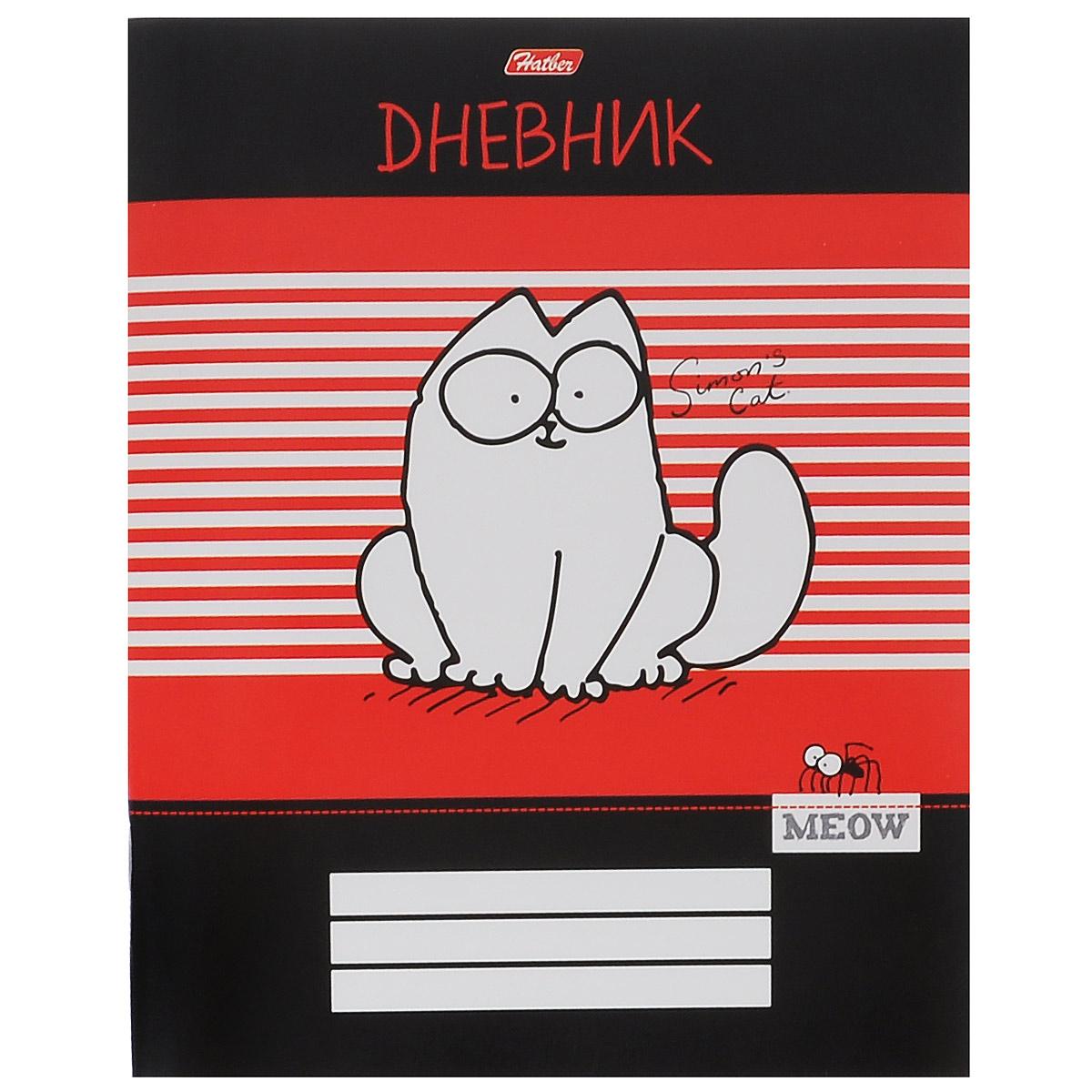 Дневник школьный Hatber Кот Саймона, цвет: черный, красный. 40Д5B_1213540Д5B_12135Школьный дневник Hatber Кот Саймона - первый ежедневник вашего ребенка. Он поможет ему не забыть свои задания, а вы всегда сможете проконтролировать его успеваемость. Дневник предназначен для учеников 1-11 классов. Внутренний блок дневника состоит из 40 листов белой бумаги с линовкой синего цвета и прошит металлическими скрепками. Обложка выполнена из мелованного картона. В структуру дневника входят все необходимые разделы: информация о личных данных ученика, школе и педагогах, друзьях и одноклассниках, расписание факультативов и занятий по четвертям. Дневник содержит номера телефонов экстренной помощи и даты государственных праздников. В конце дневника имеются сведения об успеваемости. Дневник Hatber Кот Саймона станет надежным помощником ребенка в получении новых знаний и принесет радость своему хозяину в учебные будни. Рекомендуемый возраст: от 6 лет.