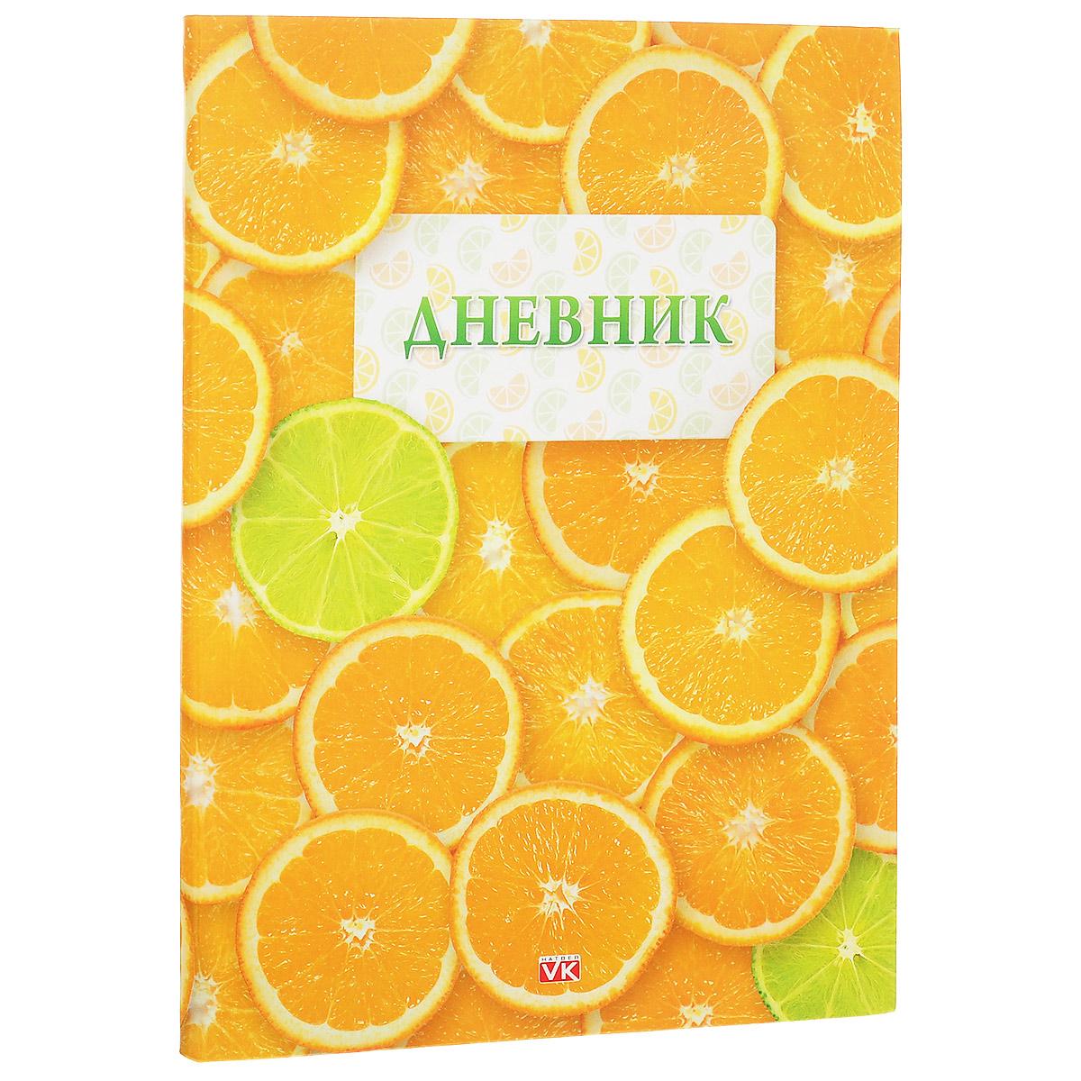 Дневник щкольный Hatber Orange, цвет: желтый40ДL5B_11800Школьный дневник Hatber Orange предназначен для учащихся 1-11 классов. Внутренний блок дневника состоит из 40 листов бумаги белого цвета. Обложка в интегральном переплете выполнена из глянцевого картона с изображением апельсинов. В структуру дневника входят все необходимые разделы: информация о личных данных ученика, школе и педагогах, друзьях и одноклассниках, расписание факультативов и уроков по четвертям, сведения об успеваемости с рекомендациями педагогического коллектива. Дневник содержит номера телефонов экстренной помощи и даты государственных праздников. Дневник Hatber The Dog станет надежным помощником в освоении новых знаний и принесет радость своему хозяину, украшая учебные будни. Рекомендуемый возраст от 6 лет.