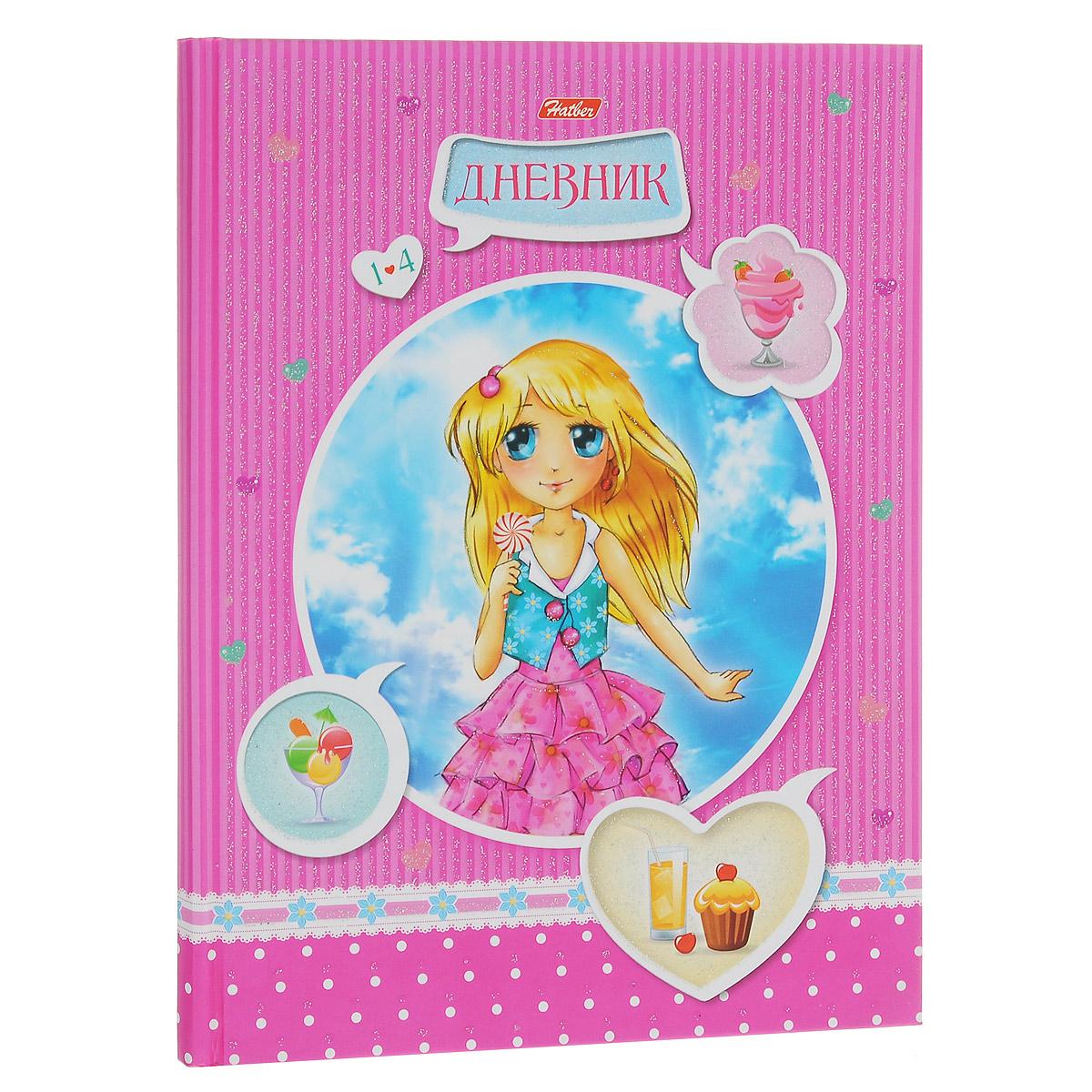 """Дневник школьный Hatber """"Девочка"""", цвет: розовый 48ДмТ5блB_12297"""