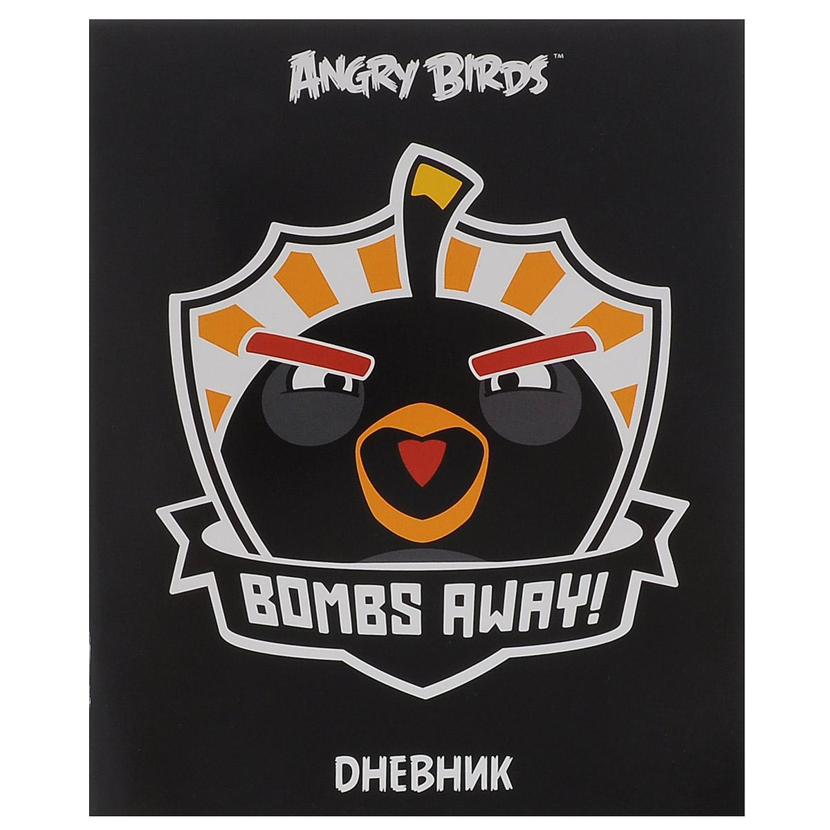 Дневник школьный Hatber Angry Birds, цвет: черный. 40Д5B_1185740Д5B_11857Школьный дневник Hatber Angry Birds - первый ежедневник вашего ребенка. Он поможет ему не забыть свои задания, а вы всегда сможете проконтролировать его успеваемость. Дневник предназначен для учеников 1-11 классов. Обложка дневника выполнена из мелованного картона и оформлена изображением сердитой птички из популярной компьютерной игры Angry Birds. Внутренний блок изготовлен из белой бумаги с четкой линовкой черного цвета и состоит из 40 листов. В структуру дневника входят все необходимые разделы: информация о личных данных ученика, школе и педагогах, друзьях и одноклассниках, расписание факультативов и занятий по четвертям. Дневник содержит номера телефонов экстренной помощи и даты государственных праздников. В конце дневника имеются сведения об успеваемости. Дневник Hatber Angry Birds станет надежным помощником ребенка в получении новых знаний и принесет радость своему хозяину в учебные будни. Рекомендуемый возраст: от 6 лет.