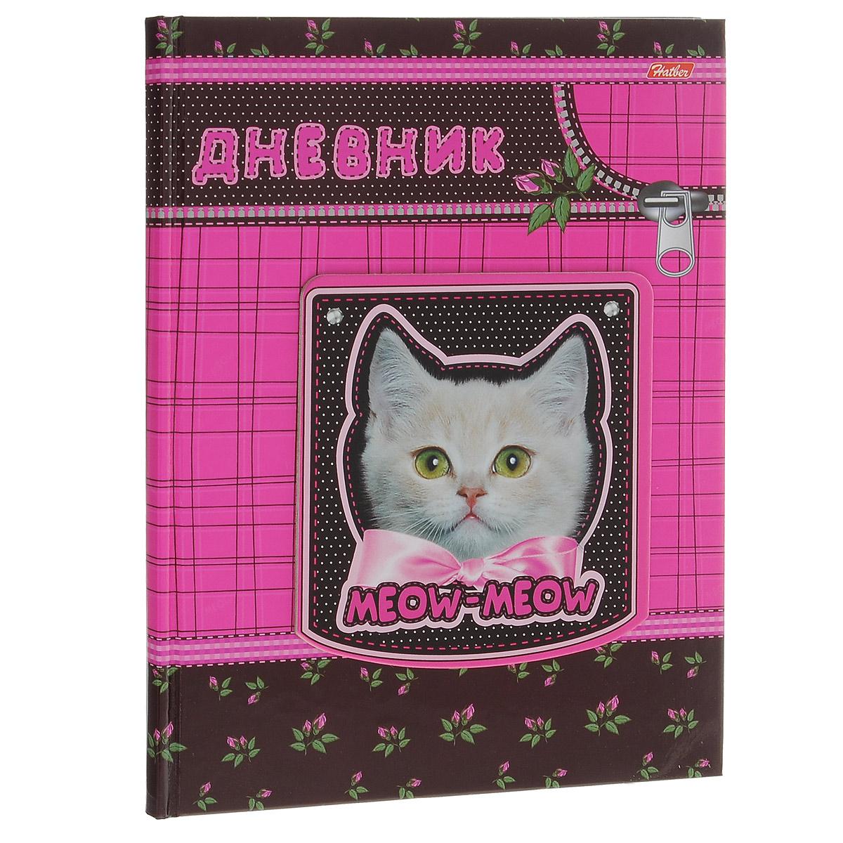 Дневник школьный Hatber Котенок с бантиком, цвет: розовый, бордовый48ДмТ5B_12103Школьный дневник Hatber Котенок с бантиком - первый ежедневник вашего ребенка. Он поможет ему не забыть свои задания, а вы всегда сможете проконтролировать его успеваемость. Дневник предназначен для учеников 1-4 классов. Внутренний блок дневника состоит из 48 листов бумаги бежевого цвета. Обложка дневника выполнена из плотного глянцевого картона с объемной наклейкой с изображением котенка. В структуру дневника входят все необходимые разделы: информация о личных данных ученика, школе и педагогах, друзьях и одноклассниках, расписание факультативов и уроков по четвертям, сведения об успеваемости с рекомендациями педагогического коллектива. Дневник содержит номера телефонов экстренной помощи и даты государственных праздников. Кроме стандартной информации, в конце дневника имеется краткий справочник школьника по математике и русскому языку. Справочник содержит таблицу умножения, ряд формул, правил и подсказок по предмету, которому они предназначены. ...