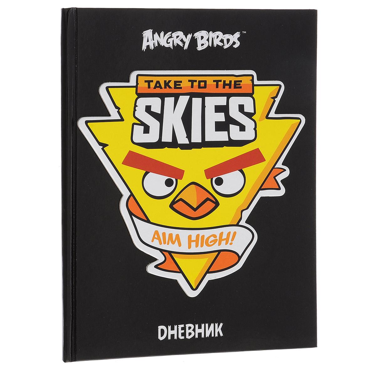 Дневник школьный Hatber Angry Birds, цвет: черный, желтый40ДТ5B_11736Школьный дневник Hatber Angry Birds - первый ежедневник вашего ребенка. Он поможет ему не забыть свои задания, а вы всегда сможете проконтролировать его успеваемость. Дневник предназначен для учеников 1-11 классов. Внутренний блок дневника состоит из 40 листов белой бумаги с линовкой черного цвета и с изображением забавных птичек из игры Angry Birds на каждой страничке. Обложка выполнена из плотного глянцевого картона с объемной наклейкой. В структуру дневника входят все необходимые разделы: информация о личных данных ученика, школе и педагогах, друзьях и одноклассниках, расписание факультативов и уроков по четвертям, сведения об успеваемости. Дневник содержит номера телефонов экстренной помощи и даты государственных праздников. Школьный дневник Hatber Angry Birds станет отличным помощником ребенку в освоении новых знаний, а также отметит его успехи и достижения. Рекомендуемый возраст: от 6 лет.