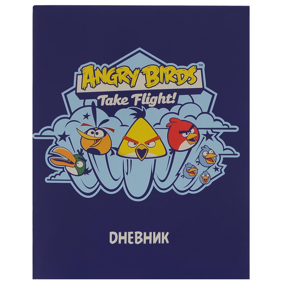 Дневник школьный Hatber Angry Birds, цвет: синий. 40Д5B_1184740Д5B_11847Школьный дневник Hatber Angry Birds - первый ежедневник вашего ребенка. Он поможет ему не забыть свои задания, а вы всегда сможете проконтролировать его успеваемость. Дневник предназначен для учеников 1-11 классов. Внутренний блок дневника состоит из 40 листов белой бумаги с изображением забавных птичек из игры Angry Birds на каждой страничке и прошит металлическими скрепками. Обложка выполнена из мелованного картона. В структуру дневника входят все необходимые разделы: информация о личных данных ученика, школе и педагогах, друзьях и одноклассниках, расписание факультативов и занятий по четвертям. Дневник содержит номера телефонов экстренной помощи и даты государственных праздников. В конце дневника имеются сведения об успеваемости. Дневник Hatber Angry Birds станет надежным помощником ребенка в получении новых знаний и принесет радость своему хозяину в учебные будни. Рекомендуемый возраст: от 6 лет.