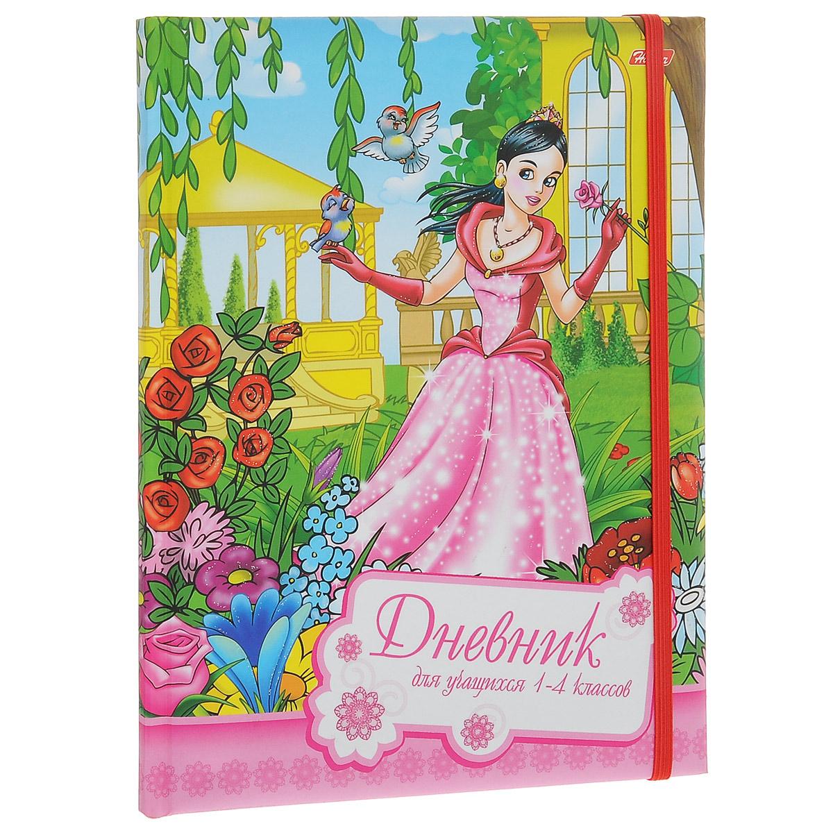 Hatber Дневник школьный Сказочная принцесса цвет розовый 48ДмТп5блBр_09228
