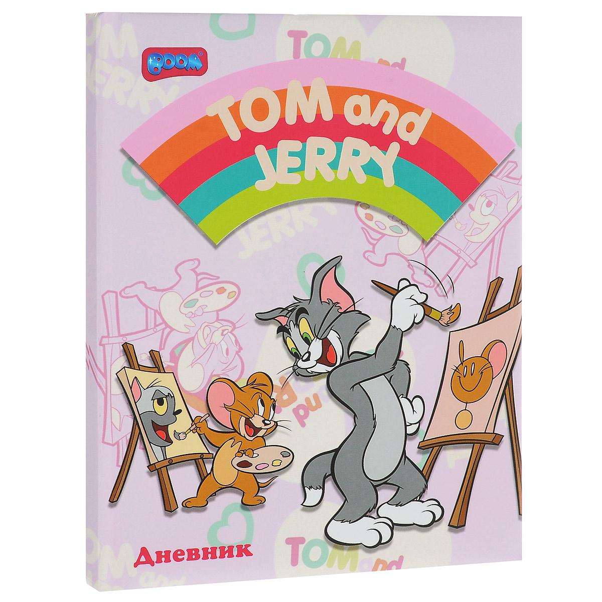 Дневник школьный Boom Том и Джерри 2, цвет: розовый, белый. 244244Школьный дневник Boom Том и Джерри 2 - первый ежедневник вашего ребенка. Он поможет ему не забыть свои задания, а вы всегда сможете проконтролировать его успеваемость. Дневник предназначен для учеников 1-4 классов. Внутренний блок дневника состоит из 48 листов бумаги светло-желтого цвета с изображением забавных зверюшек. Яркая обложка в твердом переплете с поролоном выполнена из глянцевого картона. В структуру дневника входят все необходимые разделы: информация о личных данных ученика, расписание уроков по четвертям, сведения о преподавателях и дополнительных занятиях. Дневник содержит номера телефонов экстренной помощи и даты праздничных дней. В конце дневника имеются сведения об успеваемости с заметками классного руководителя и учителей, информация о каникулах и краткий справочник школьника по математике и русскому языку. Дневник Boom Том и Джерри 2 станет отличным помощником в освоении новых знаний и украсит учебные будни.