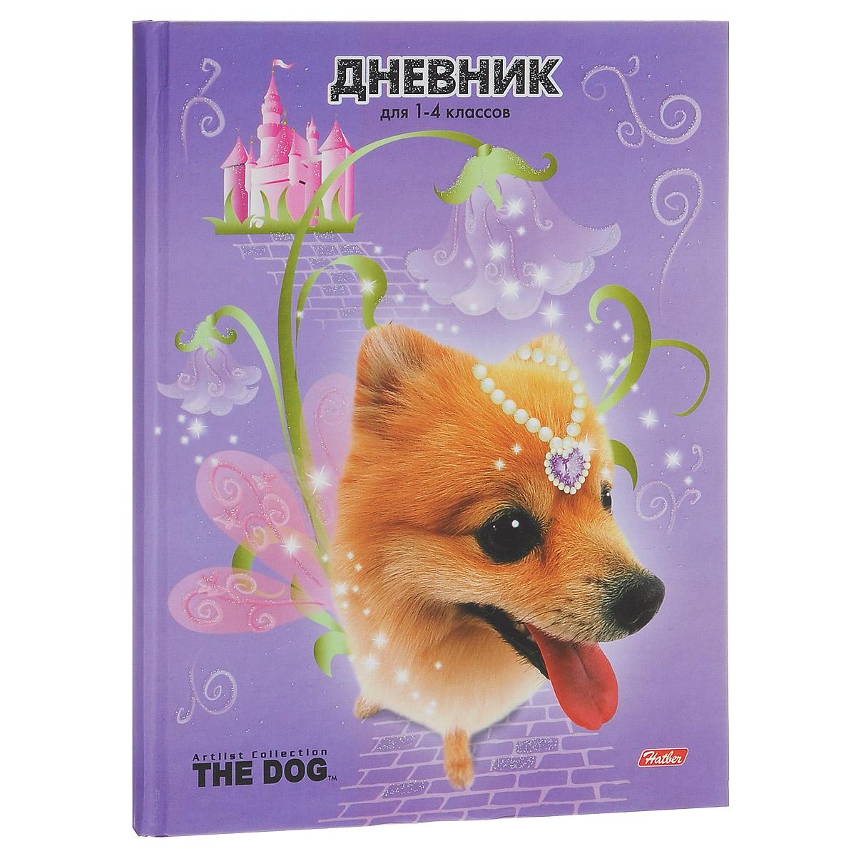 Дневник школьный Hatber The Dog48ДмТ5блB_12296Школьный дневник Hatber The Dog - первый ежедневник вашего ребенка. Он поможет ему не забыть свои задания, а вы всегда сможете проконтролировать его успеваемость. Дневник предназначен для учеников 1-4 классов. Обложка дневника выполнена из плотного глянцевого картона и оформлена изображением забавного щенка. Внутренний блок изготовлен из высококачественной бумаги и состоит из 48 листов. В структуру дневника входят все необходимые разделы: информация о личных данных ученика, школе и педагогах, друзьях и одноклассниках, расписание факультативов и уроков по четвертям, сведения об успеваемости с рекомендациями педагогического коллектива. Дневник также содержит номера телефонов экстренной помощи и даты государственных праздников. Кроме стандартной информации, в конце дневника имеется краткий справочник школьника по математике и русскому языку. Школьный дневник Hatber The Dog станет отличным помощником в освоении новых знаний и принесет радость ...