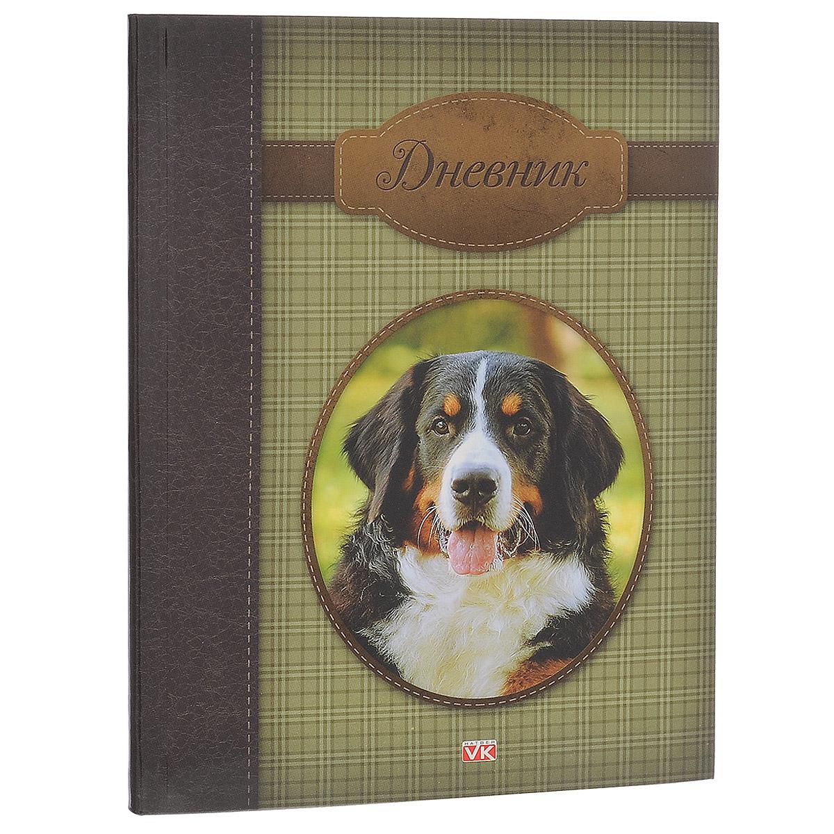 Дневник школьный Hatber VK. Собака, цвет: темно-зеленый, коричневый40ДL5B_12341Школьный дневник Hatber VK. Собака - первый ежедневник вашего ребенка. Он поможет ему не забыть свои задания, а вы всегда сможете проконтролировать его успеваемость. Дневник предназначен для учеников 1-11 классов. Внутренний блок дневника состоит из 40 листов белой бумаги с линовкой синего цвета. Обложка в интегральном переплете выполнена из глянцевого картона. Структура дневника состоит из разделов с информацией о личных данных ученика, школе и педагогах, друзьях и одноклассниках, расписание факультативов и уроков по четвертям. Дневник содержит номера телефонов экстренной помощи и даты государственных праздников. В конце дневника имеются сведения об успеваемости. Дневник школьный Hatber VK. Собака станет надежным помощником в освоении новых знаний и принесет радость своему хозяину в учебные будни. Рекомендуемый возраст: от 6 лет.