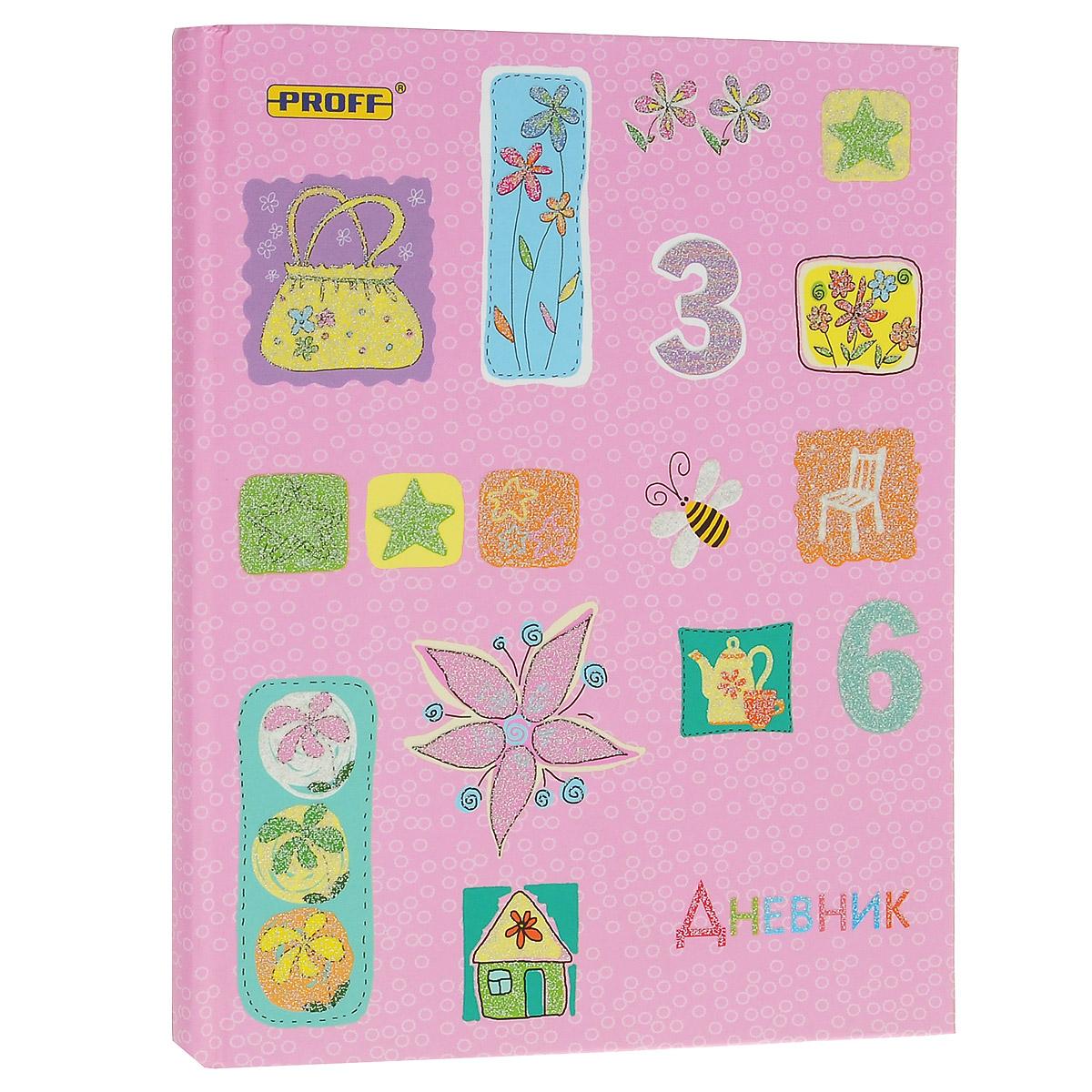 Дневник школьный Proff Рисунки, цвет: розовый. 200200Школьный дневник Proff Рисунки - первый ежедневник вашего ребенка. Он поможет ему не забыть свои задания, а вы всегда сможете проконтролировать его успеваемость. Внутренний блок дневника состоит из 48 листов цветной бумаги. Яркая обложка с блестками выполнена из плотного матового картона. В структуру дневника входят все необходимые разделы: информация о личных данных ученика, расписание уроков по четвертям, сведения о преподавателях и дополнительных занятиях. Дневник содержит номера телефонов экстренной помощи и даты праздничных дней. В конце дневника имеются сведения об успеваемости с заметками классного руководителя и учителей, информация о каникулах и краткий справочник школьника по математике (формулы, таблицы, основные понятия планиметрии, тригонометрия) и основные понятия физики. Дневник Proff Рисунки станет надежным помощником в освоении новых знаний и украсит учебные будни.