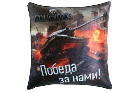 Подушка антистресс World of Tanks В312928-1/ЧН-4/31