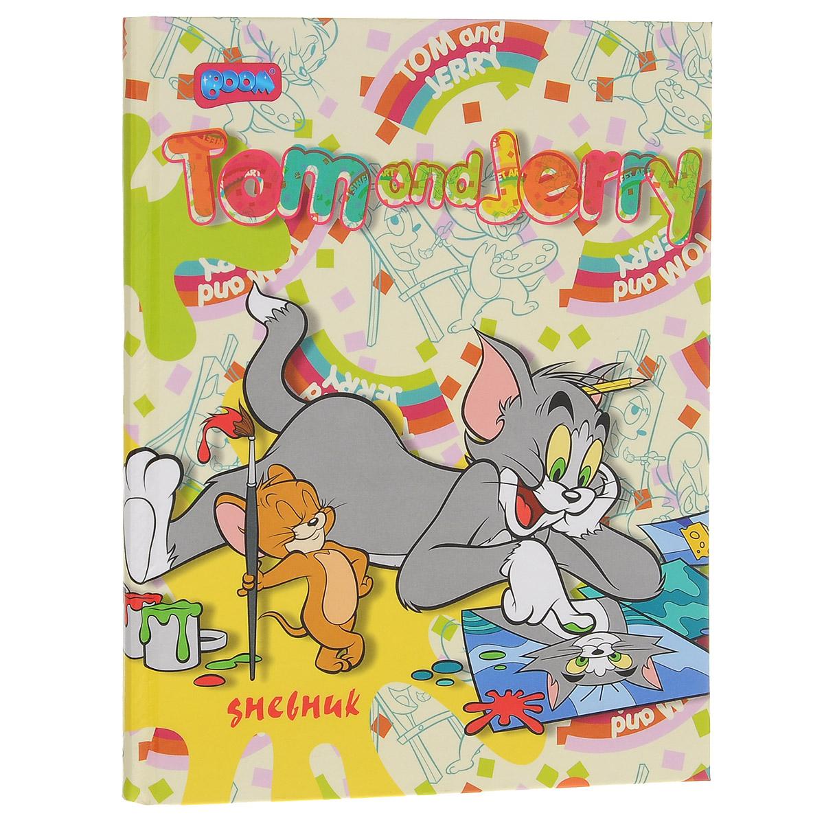 Дневник школьный Boom Том и Джерри, цвет: желтый, розовый. 217217Школьный дневник Boom Том и Джерри - первый ежедневник вашего ребенка. Он поможет ему не забыть свои задания, а вы всегда сможете проконтролировать его успеваемость. Дневник предназначен для учеников 1-4 классов. Внутренний блок дневника состоит из 48 листов бумаги светло-оранжевого цвета. Яркая обложка в твердом переплете выполнена из глянцевого картона. В структуру дневника входят все необходимые разделы: информация о личных данных ученика, расписание уроков по четвертям, сведения о преподавателях и дополнительных занятиях. Дневник содержит номера телефонов экстренной помощи и даты праздничных дней. В конце дневника имеются сведения об успеваемости с заметками классного руководителя и учителей, информация о каникулах и краткий справочник школьника по математике и русскому языку. Дневник Boom Том и Джерри станет отличным помощником в освоении новых знаний и украсит учебные будни.