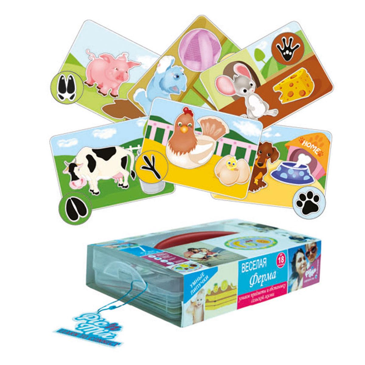 Picnmix Обучающая игра Веселая ферма112007Обучающая игра паззл-липучка состоит из 8 игровых полей, на которые необходимо прикрепить при помощи липучек недостающие элементы, чтобы получилось законченное изображение. Выполняя игровые задания, ребенок изучает названия домашних животных, а также их повадки. Развивает следующие навыки: логическое мышление, восприятие формы и цвета, зрительную память, речевое общение, мелкую моторику рук. Игра комплектуется инструкцией - методическим пособием, которая не только описывает правила игры, но и предлагает сценарий её проведения, который в форме увлекательных историй даёт ребенку информацию о некоторых домашних животных и учит определять их по внешнему виду и повадкам. После того как малыш выполнит все игровые задания, он сможет не только назвать домашних животных, но и рассказать вам об их повадках, а также определить их по следам. Игра может также использоваться в процессе обучения иностранному языку.