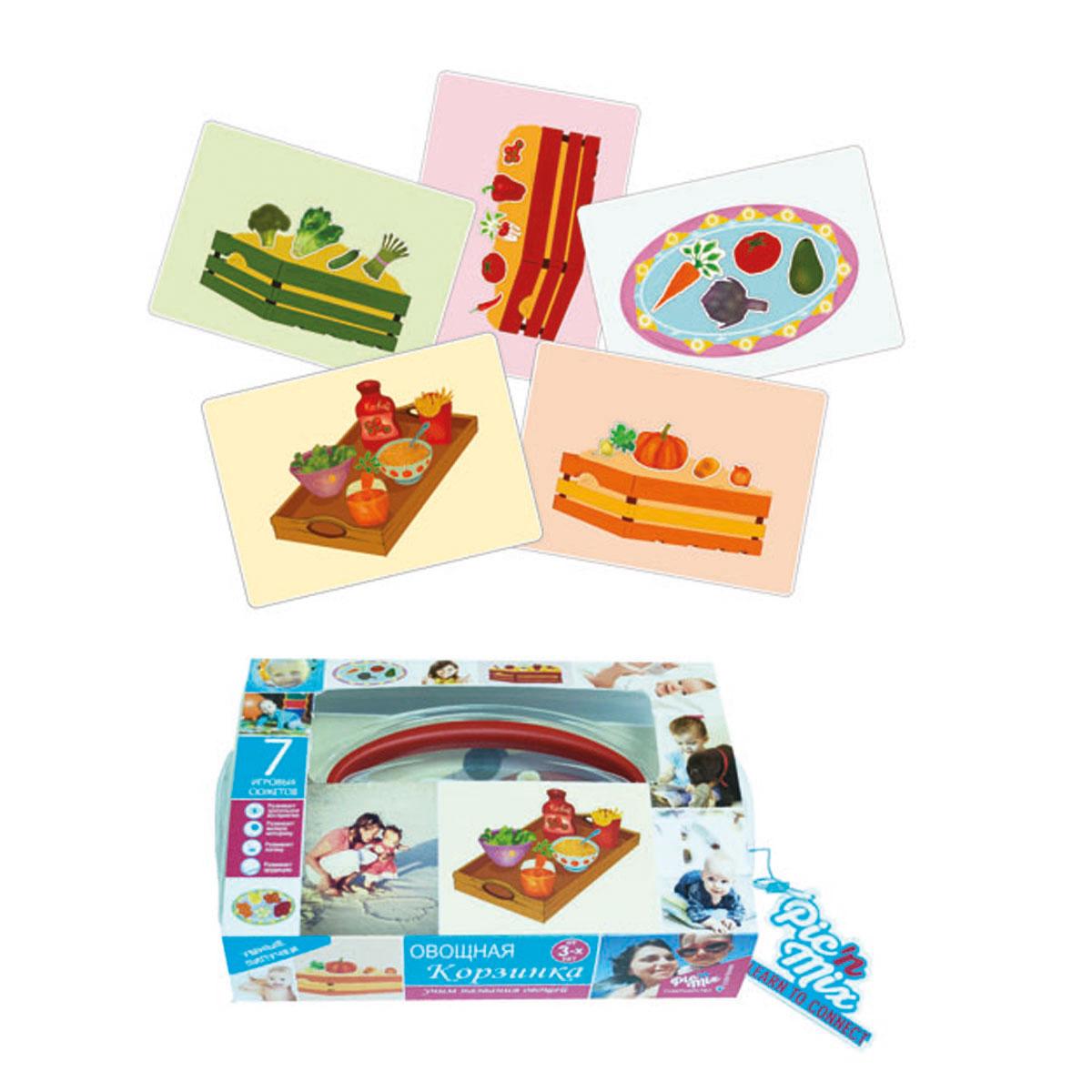 PicnMix Обучающая игра Овощная корзинка112013Обучающая игра паззл-липучка состоит из 7 игровых полей, на которые необходимо прикрепить при помощи липучек недостающие элементы, чтобы получилось законченное изображение. Выполняя игровые задания, ребенок изучает названия овощей, их отличительные свойства и цвета, также ребенок узнаёт, какие блюда готовят из овощей. Развивает следующие навыки: логическое мышление, восприятие формы и цвета, зрительную память, речевое общение, мелкую моторику рук. Игра комплектуется инструкцией-методическим пособием, которая не только описывает правила игры, но и предлагает сценарий её проведения, где в форме увлекательных коротких историй даётся информация о свойствах и качествах овощей и описываются их формы и цвета. Также, игроку в ходе игры рассказывается о блюдах, которые можно приготовить из овощей. После игры, малыш будет не только знать названия овощей, но и сможет рассказать вам об их свойствах и особенностях. Игра может также использоваться в процессе обучения...