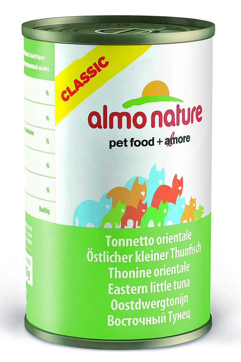 Консервы для кошек Almo Nature Classic, с пятнистым индо-тихоокеанским тунцом, 140 г20076Консервы Almo Nature Classic - это супер-премиум корм для кошек в банке с ключом, которая сохраняет свежесть каждого кусочка. Корм изготовлен только из свежих высококачественных натуральных ингредиентов, что обеспечивает здоровье вашей кошки. Не содержит ГМО, антибиотиков, химических добавок, консервантов и красителей. Состав: пятнистый индо-тихоокеанский тунец 55%, рыбный бульон 24%, рис 1%. Гарантированный анализ: белки 20%, клетчатка 0,1%, жиры 0,5%, зола 2%, влажность 77%. Товар сертифицирован.
