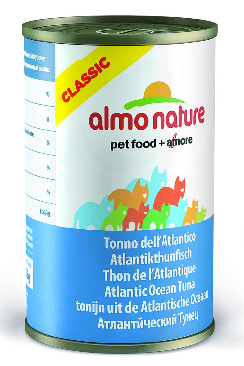 Консервы для кошек Almo Natureс Classic, с атлантическим тунцом, 140 г20079Консервы Almo Nature Classic - сбалансированный влажный корм для кошек, изготовленный из ингредиентов высшего качества, являющихся натуральными источниками витаминов и питательных веществ. Состав: филе атлантического тунца 55%, рыбный бульон 42%, рис 3%. Гарантированный анализ: белок – 14%, клетчатка - 0,5%, жиры – 0,5%, зола – 2%, влажность -81% Калорийность - 560 ккал/кг. Товар сертифицирован.